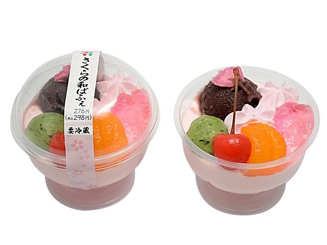 「さくらの和ぱふぇ」は春にピッタリ!味と価格、カロリーを検証【セブン-イレブン】