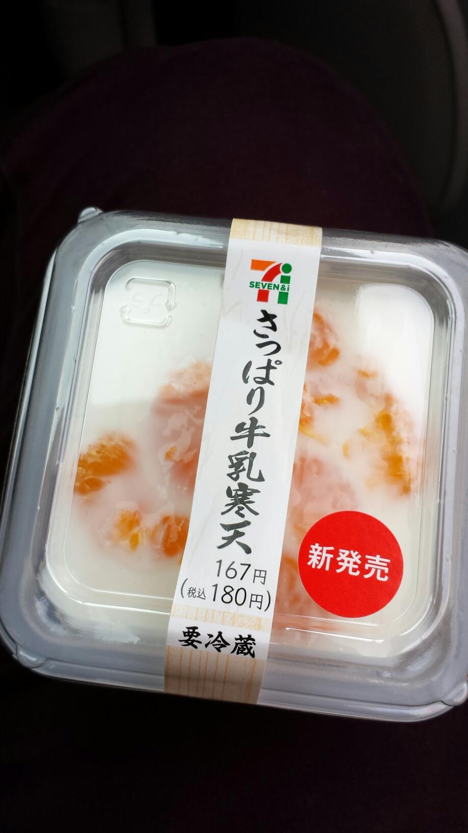 「さっぱり牛乳寒天」はマジでさっぱり!!味、価格、カロリーは?【セブンイレブン】