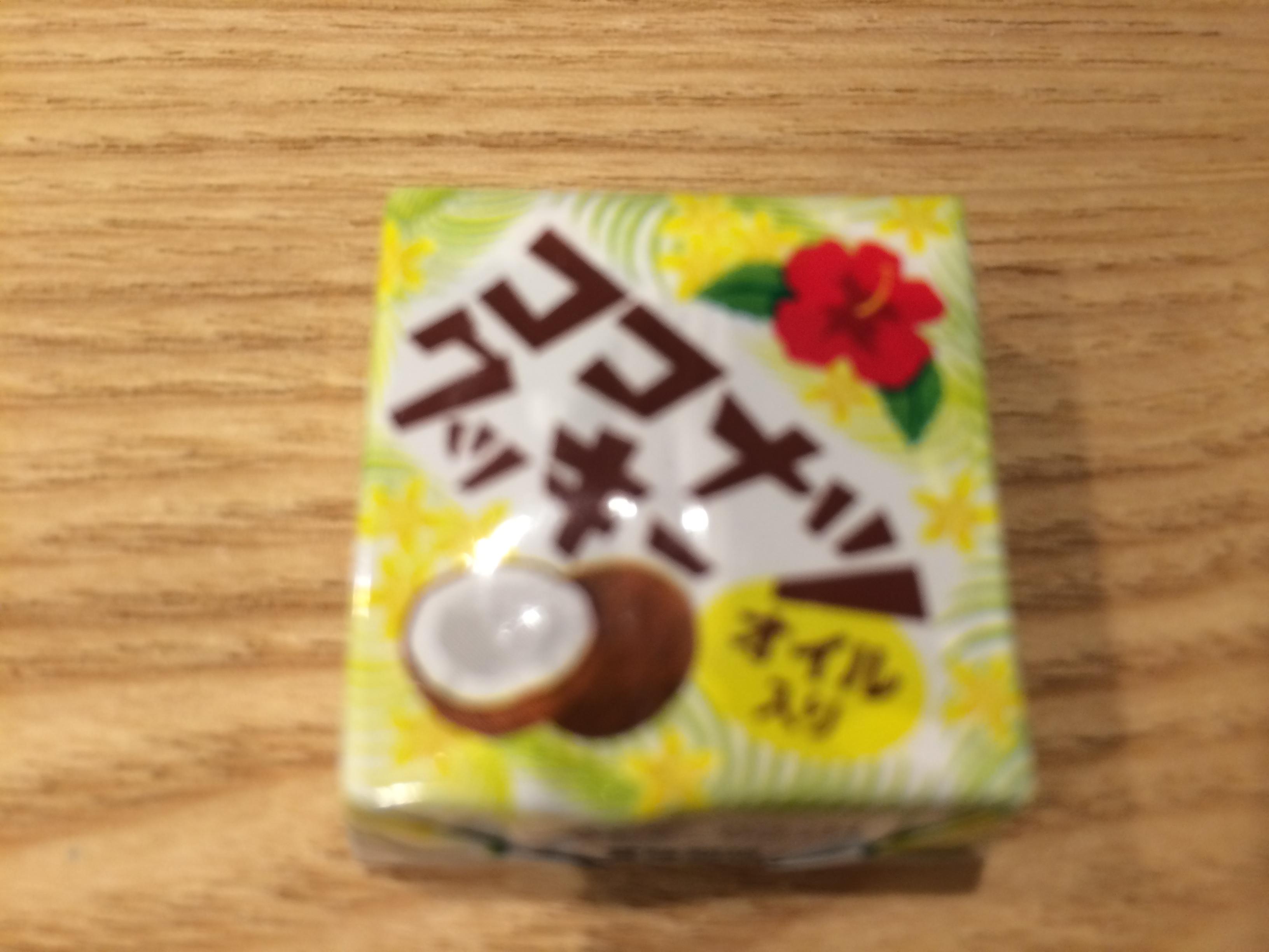 【新発売】チロルチョコに「ココナツクッキー」が登場!味・カロリーは?