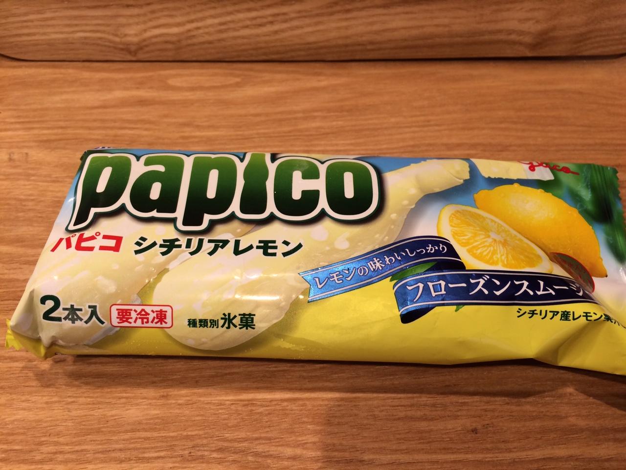 【期間限定】グリコのパピコにシチリアレモンが登場!気になる味は?
