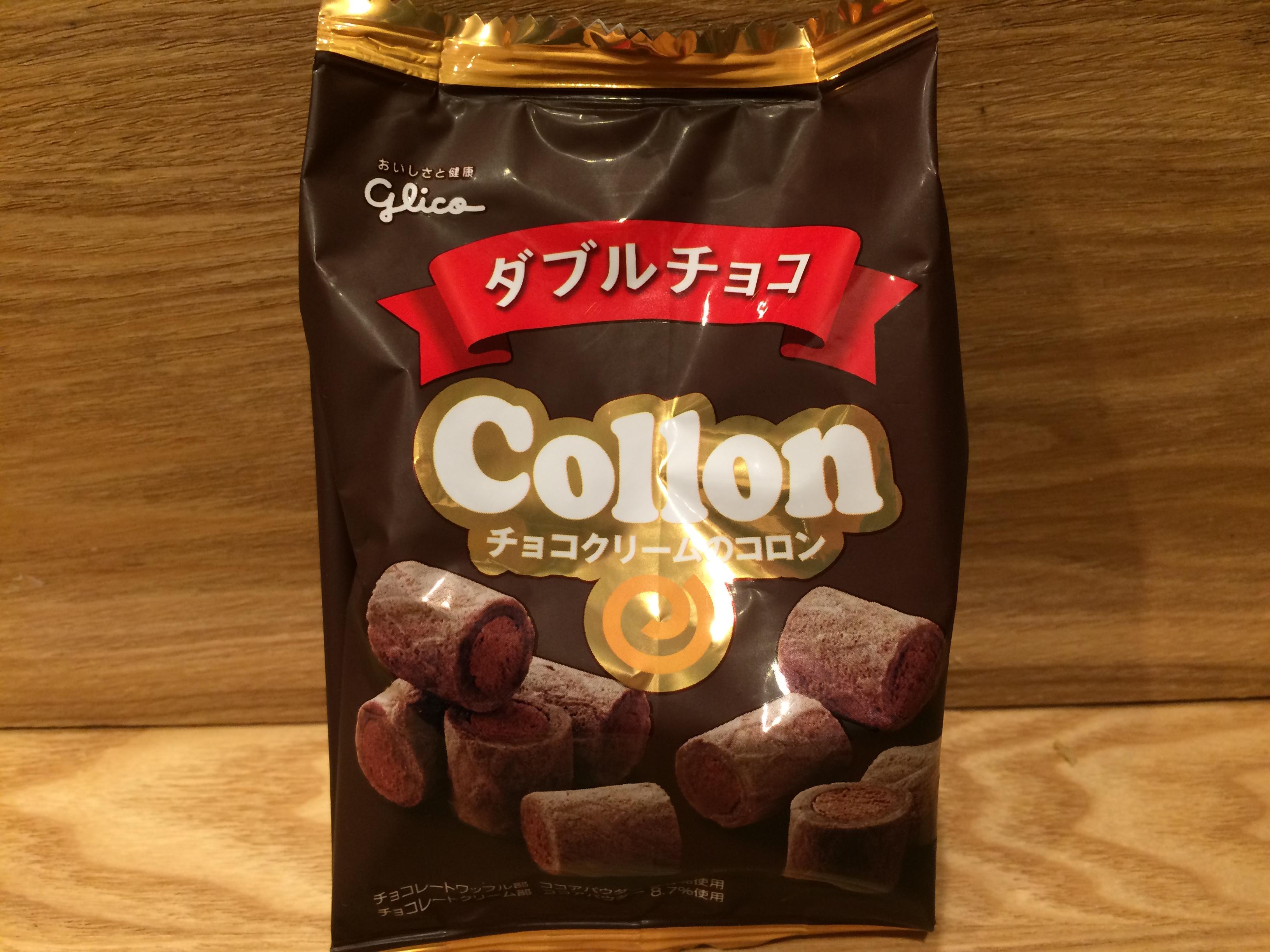 グリコのダブルチョココロンは暑い日ほどふわっふわ!味・値段は?