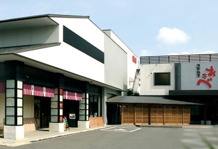 京都銘菓「おたべ」の激うまスイーツはこれ!おすすめの人気スイーツ7選
