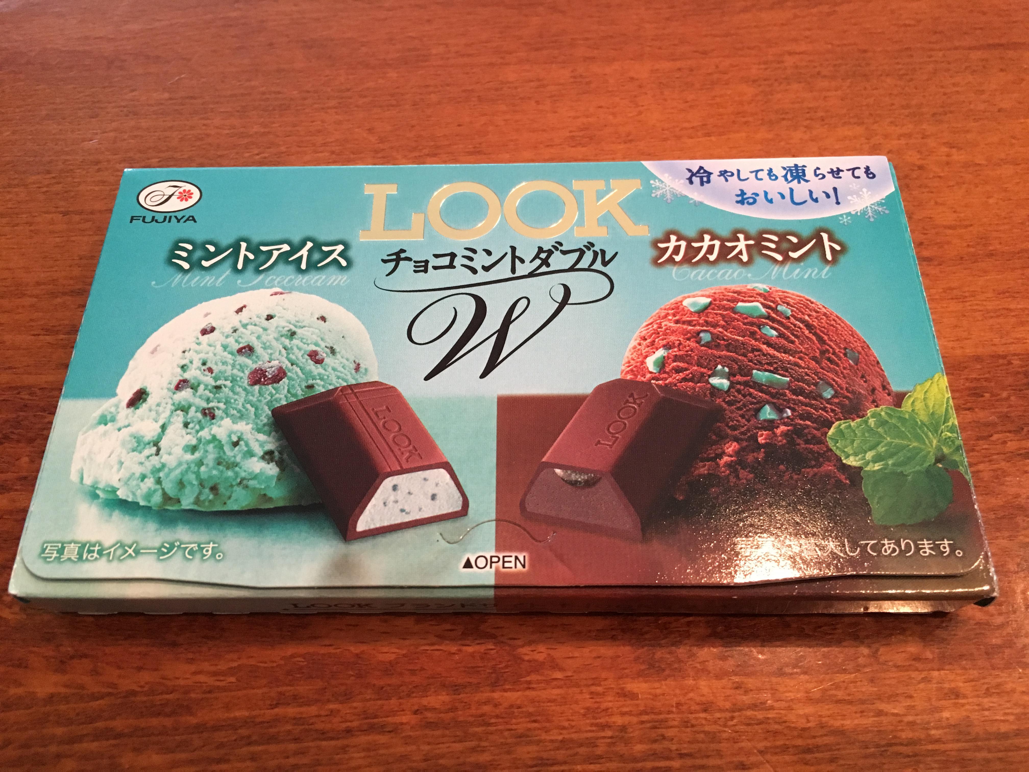 """LOOK(ルック)""""チョコミントダブル""""はクールな味が特徴のスイーツ!"""