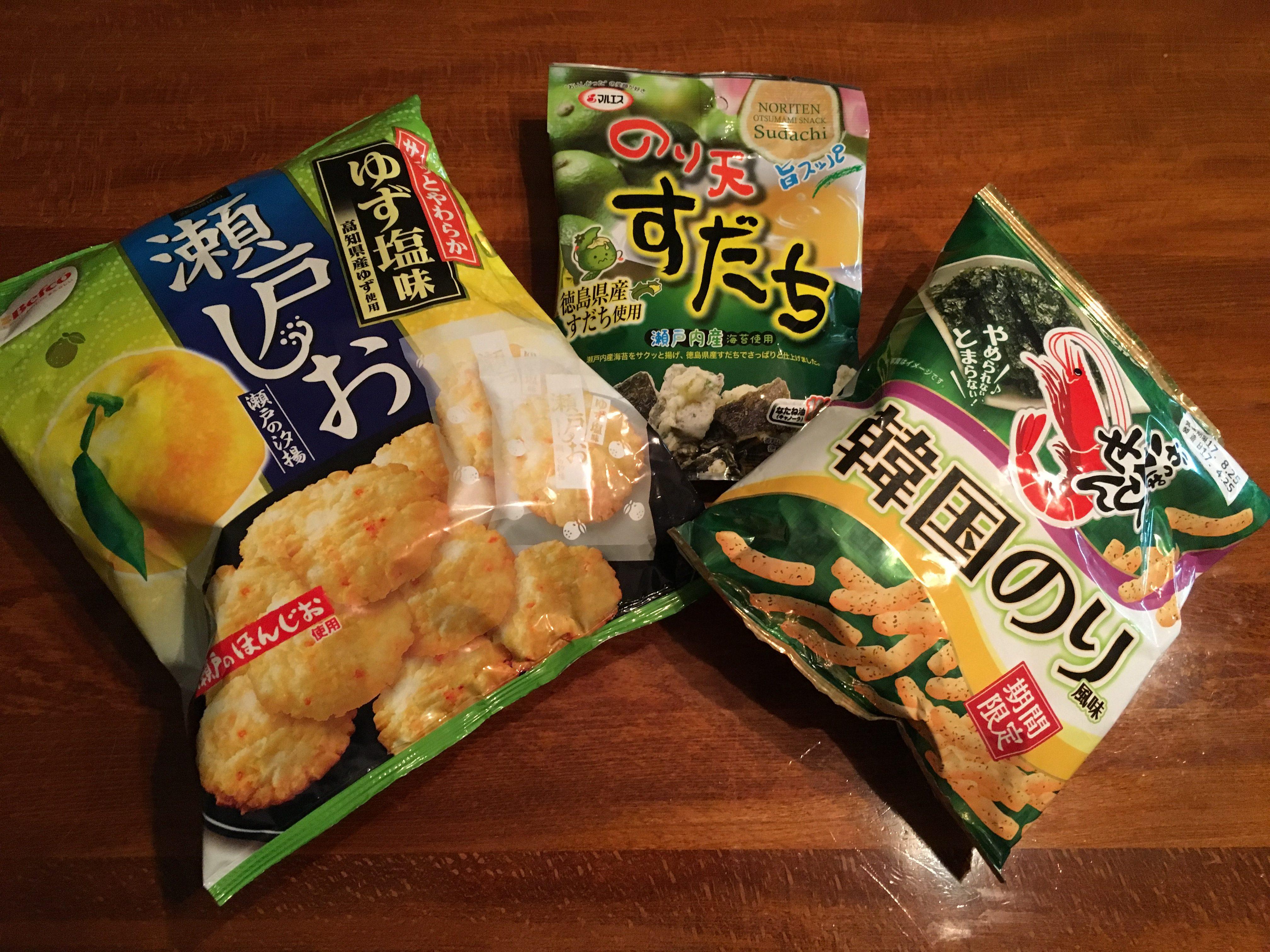 ビールのお供に最適なおすすめの海鮮味スナック菓子3選を食べ比べ!