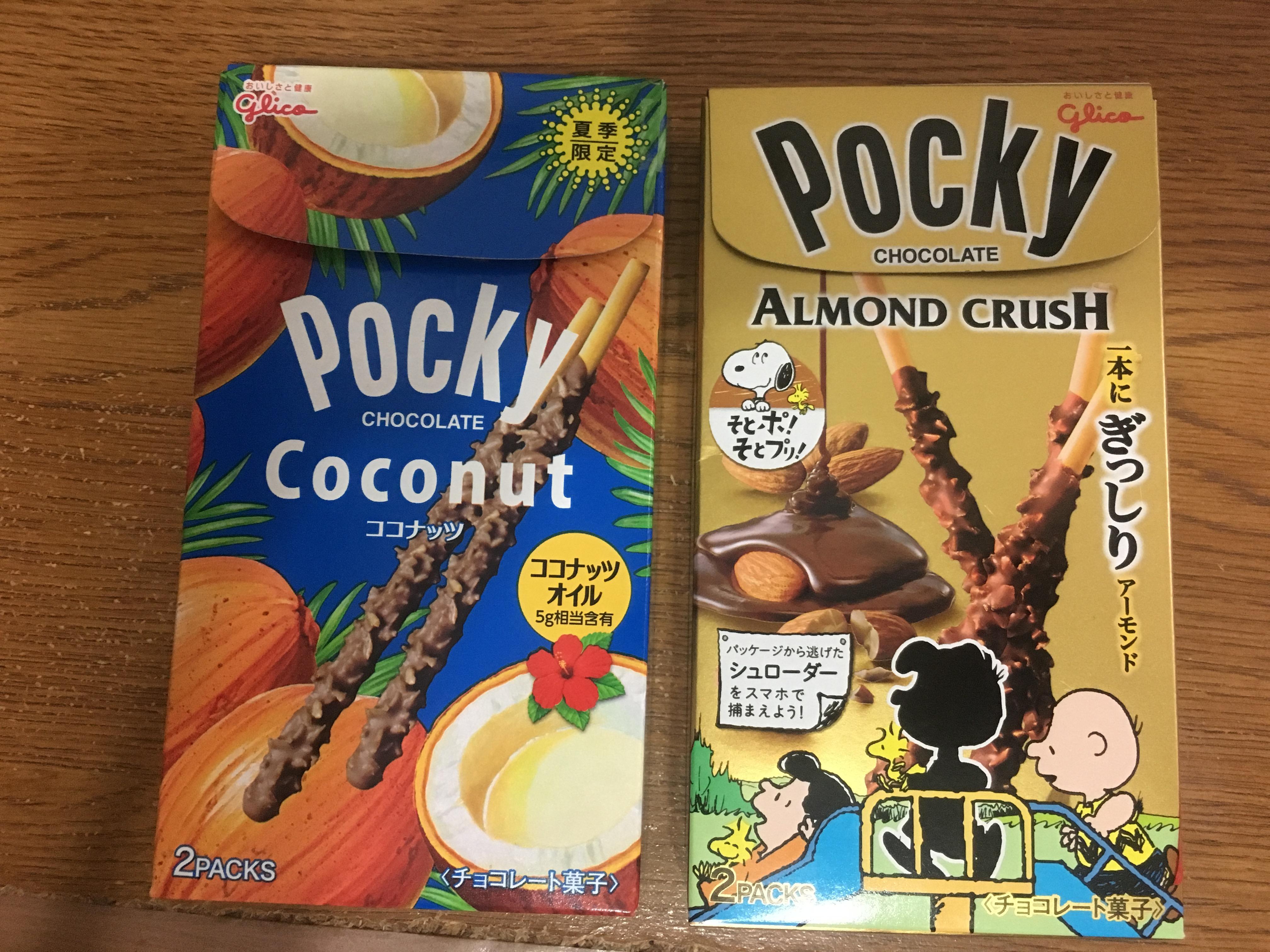 """【期間限定】ポッキー""""ココナッツ味""""と""""アーモンドクラッシュ味""""を食べ比べ!"""