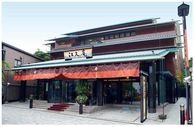 高級カステラで有名な江久庵のスイーツを実食!おすすめは黄金の哲学!