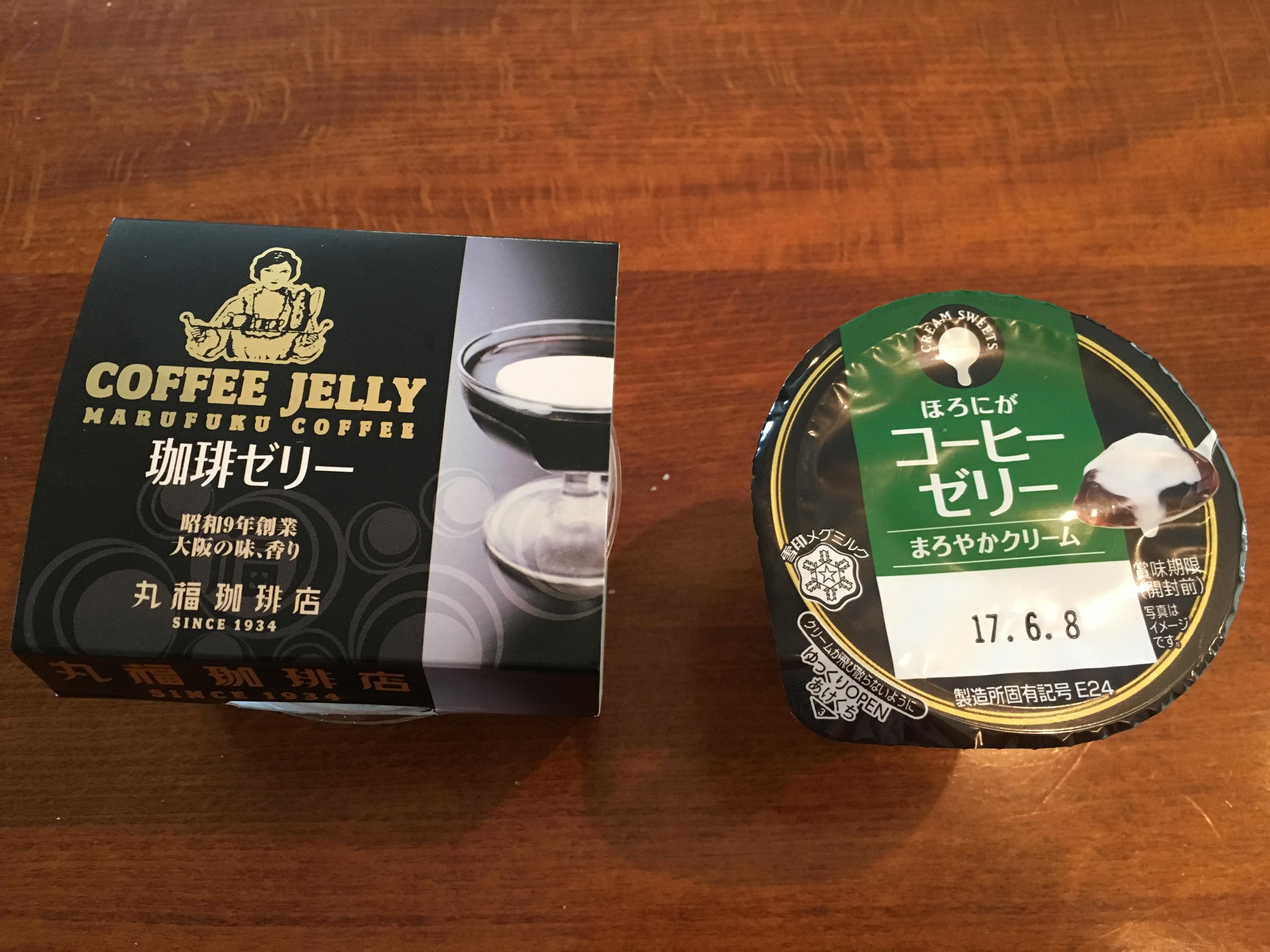 丸福と雪印のコーヒーゼリー対決!美味しいコーヒーゼリーはどっち?
