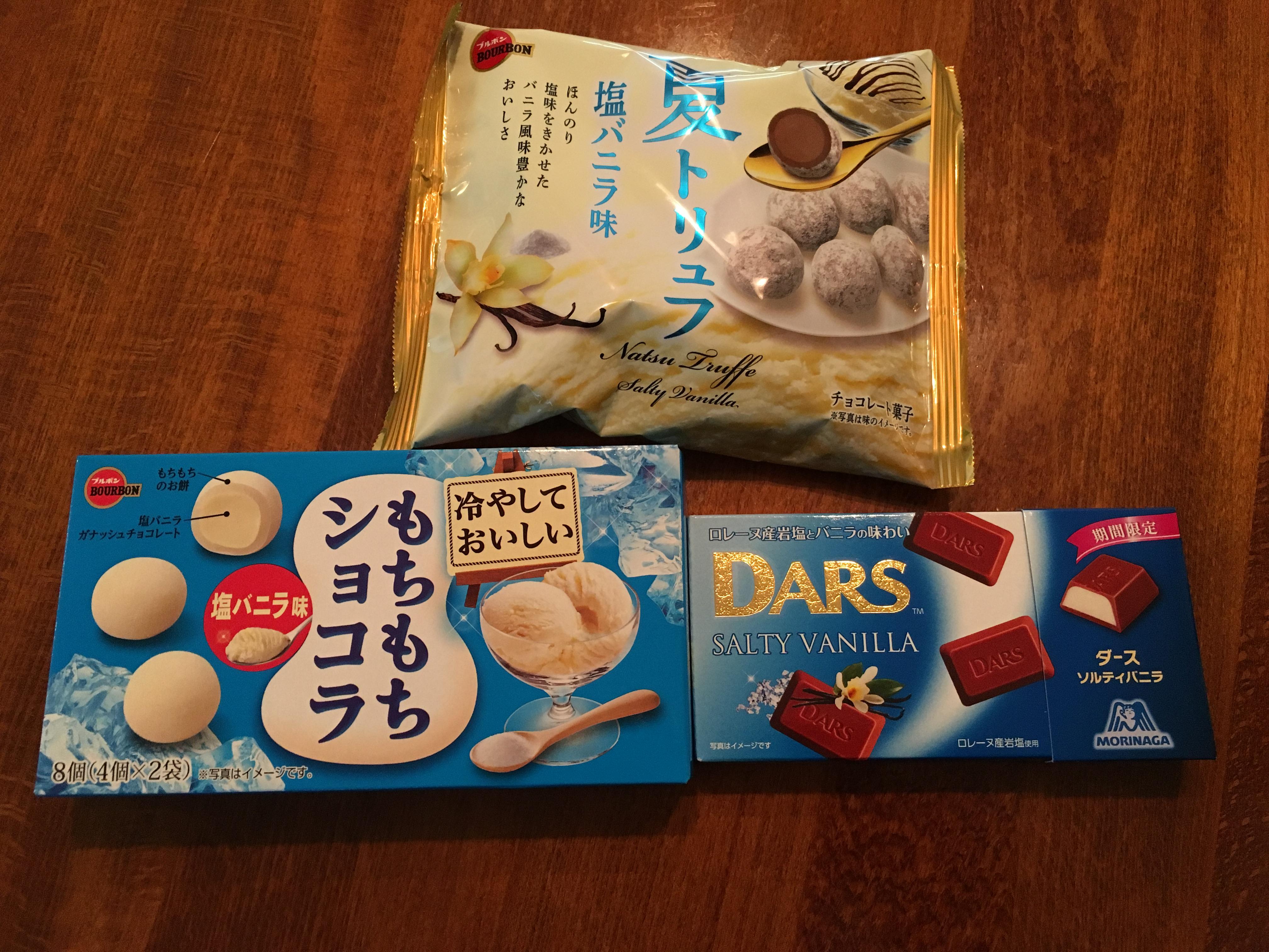 夏のチョコレート「夏トリュフ」「ダース」「もちもちショコラ」を食べ比べ!