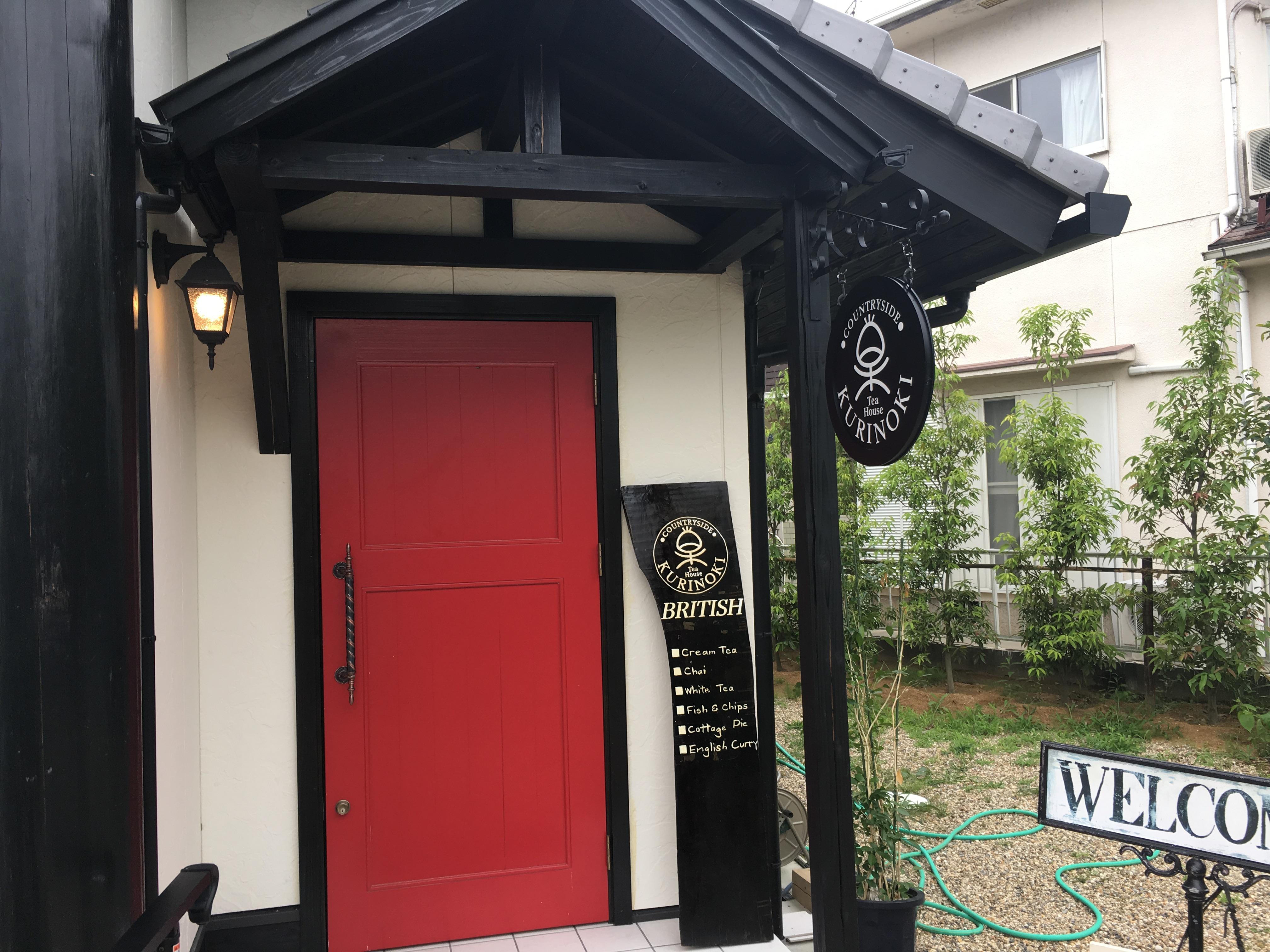 奈良天理の紅茶専門店「くりのき」のキャロットケーキをレビュー!絶品だった。