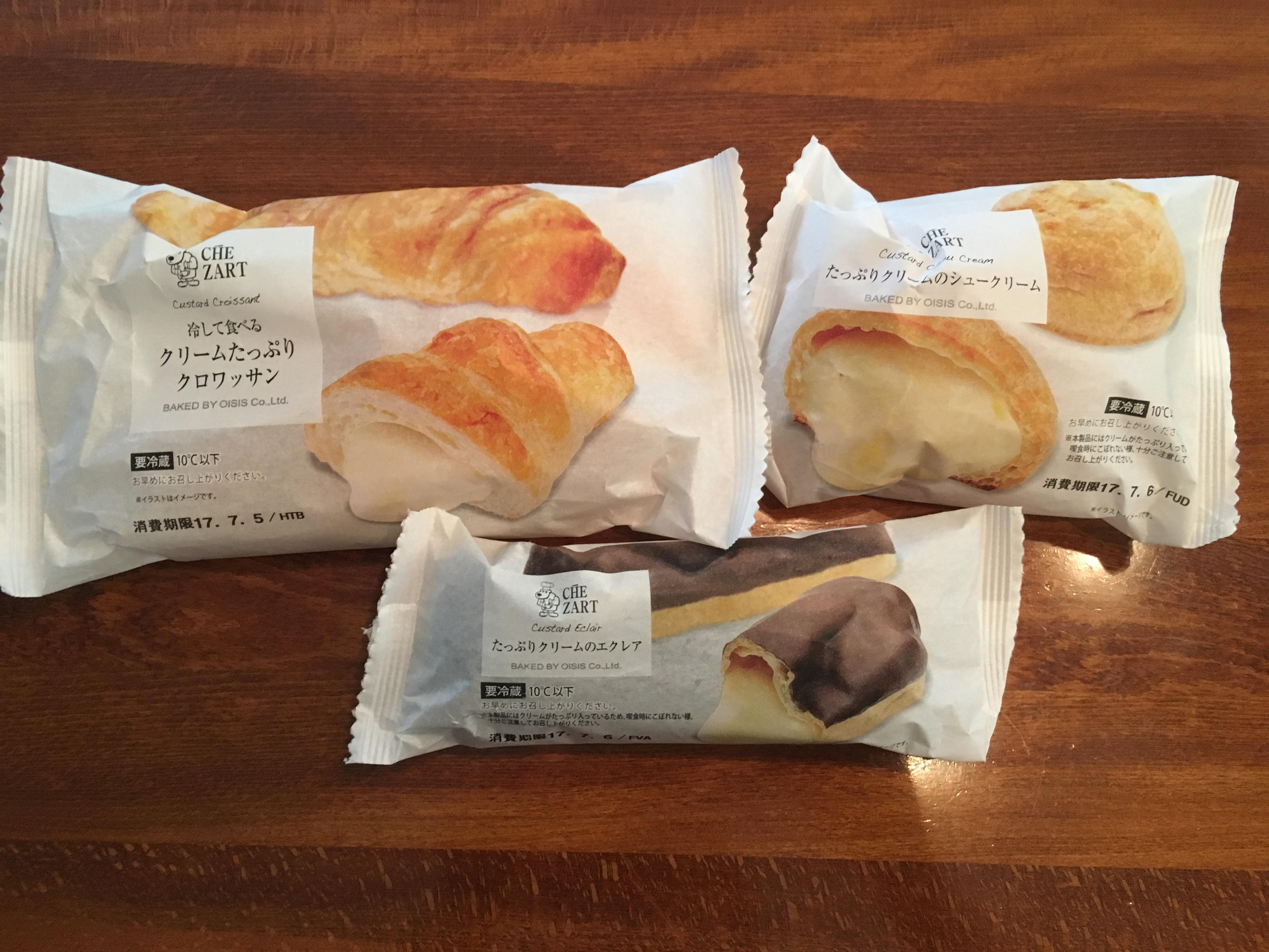 オイシスのたっぷりクリームシリーズ3種類を食べ比べ!どれが美味しいか検証!