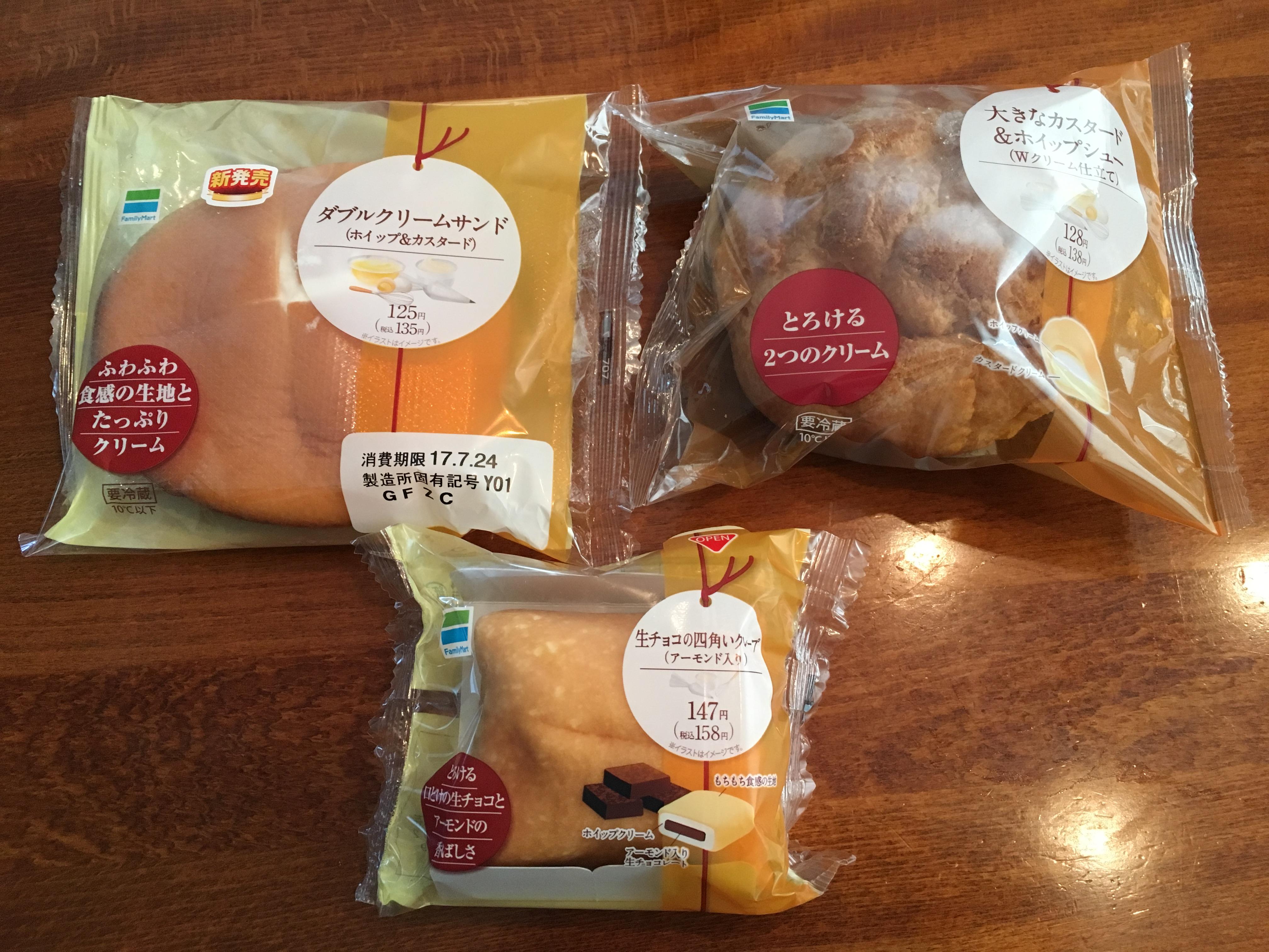 ファミマのクリームたっぷりシリーズ3種を食べ比べ実食レポート!