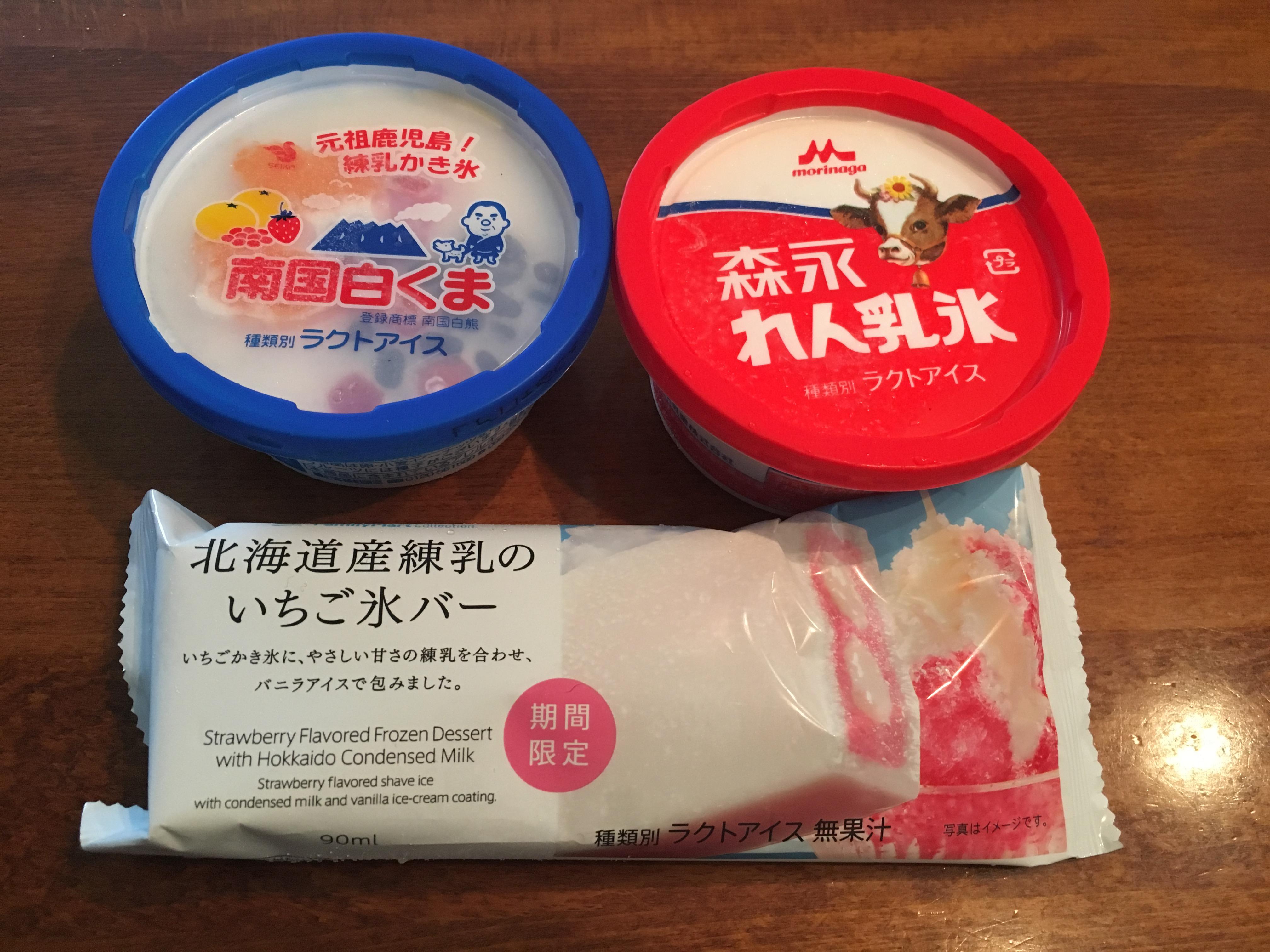 練乳たっぷりの氷アイス3種を食べ比べ!1番美味しいのはこれだ!