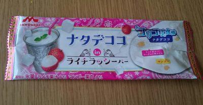 森永乳業の新感覚 ナタデココinアイスバー3種類を食べ比べ!