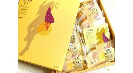 福岡の銘菓 明治堂「博多通りもん」が超絶美味しい!実食レポート!