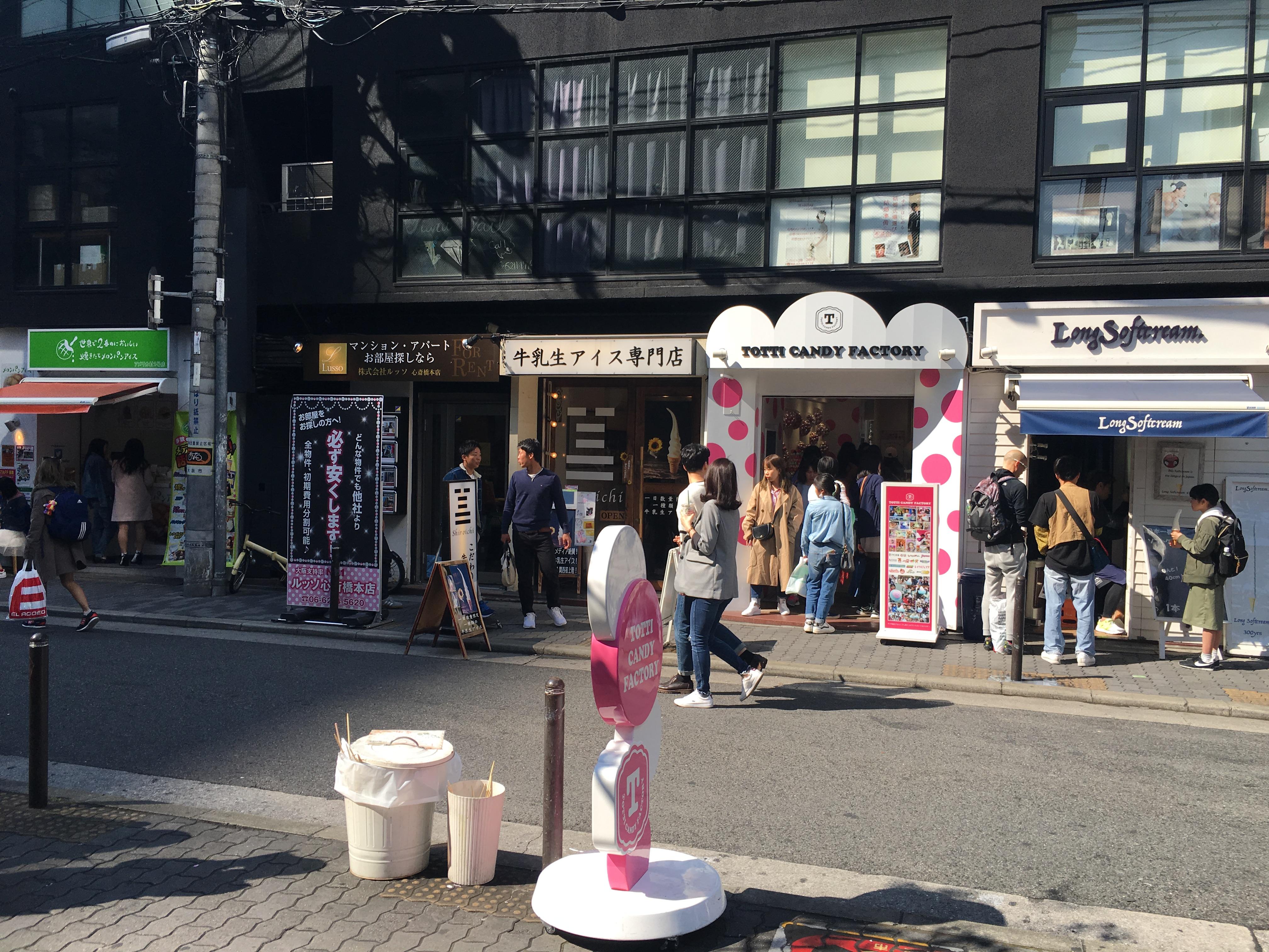 大阪にあるアメリカ村のアイス通りを制覇!おすすめのアイスを紹介!