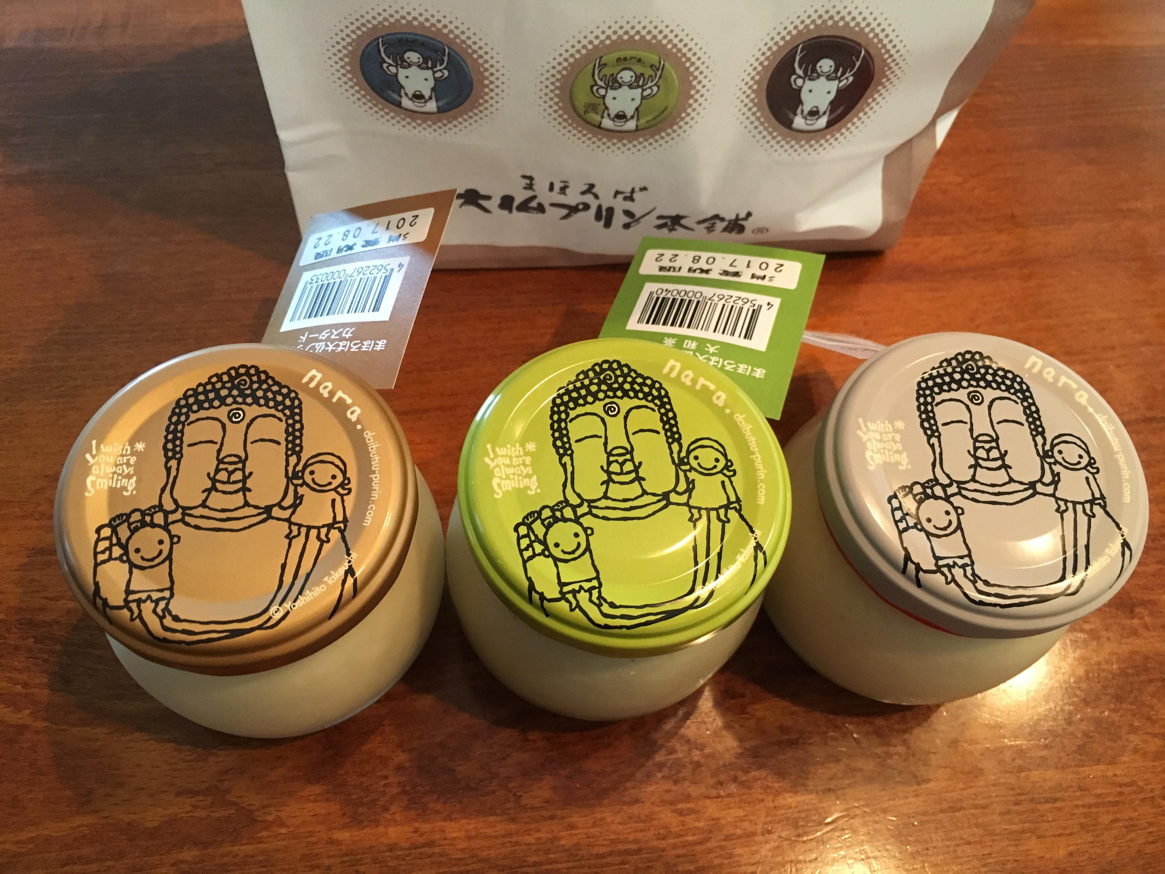 奈良の大仏プリンでおすすめの3種類を食べくらべてみた!その味とは?