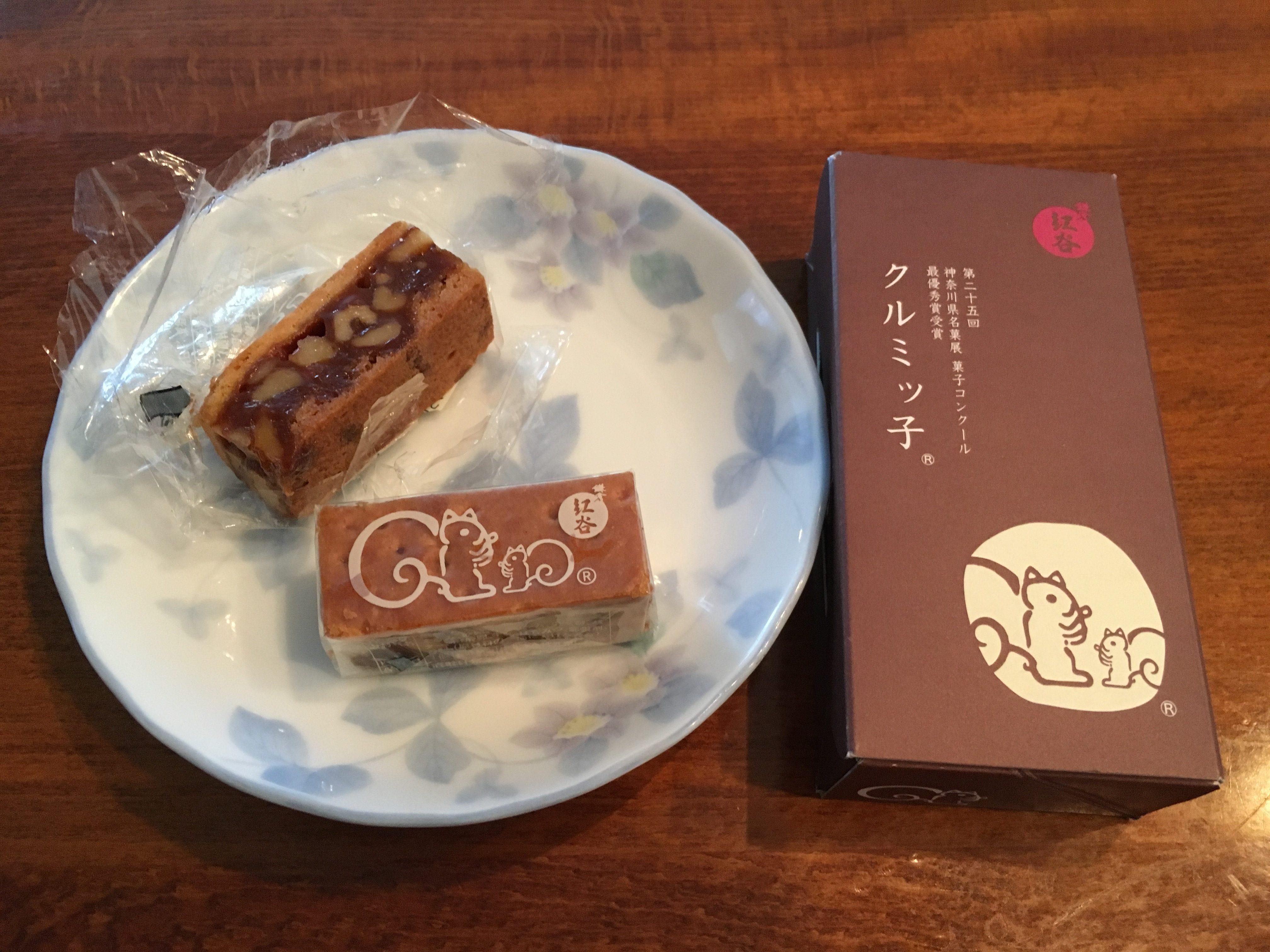 鎌倉紅谷のクルミッ子は入手困難な話題のスイーツ!実際に美味いか食べてみた!