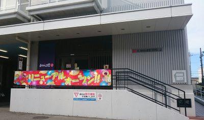 京都『あわしま堂直売所』は種類豊富なお菓子のパラダイス!買いすぎに注意!