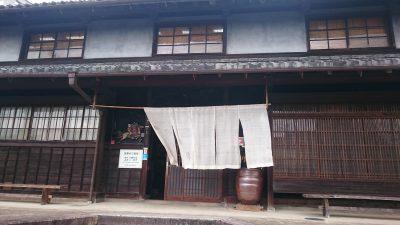 福知山スイーツ人気の足立音衛門へ行ってみた!こだわりの栗菓子は超高級でビックリ!