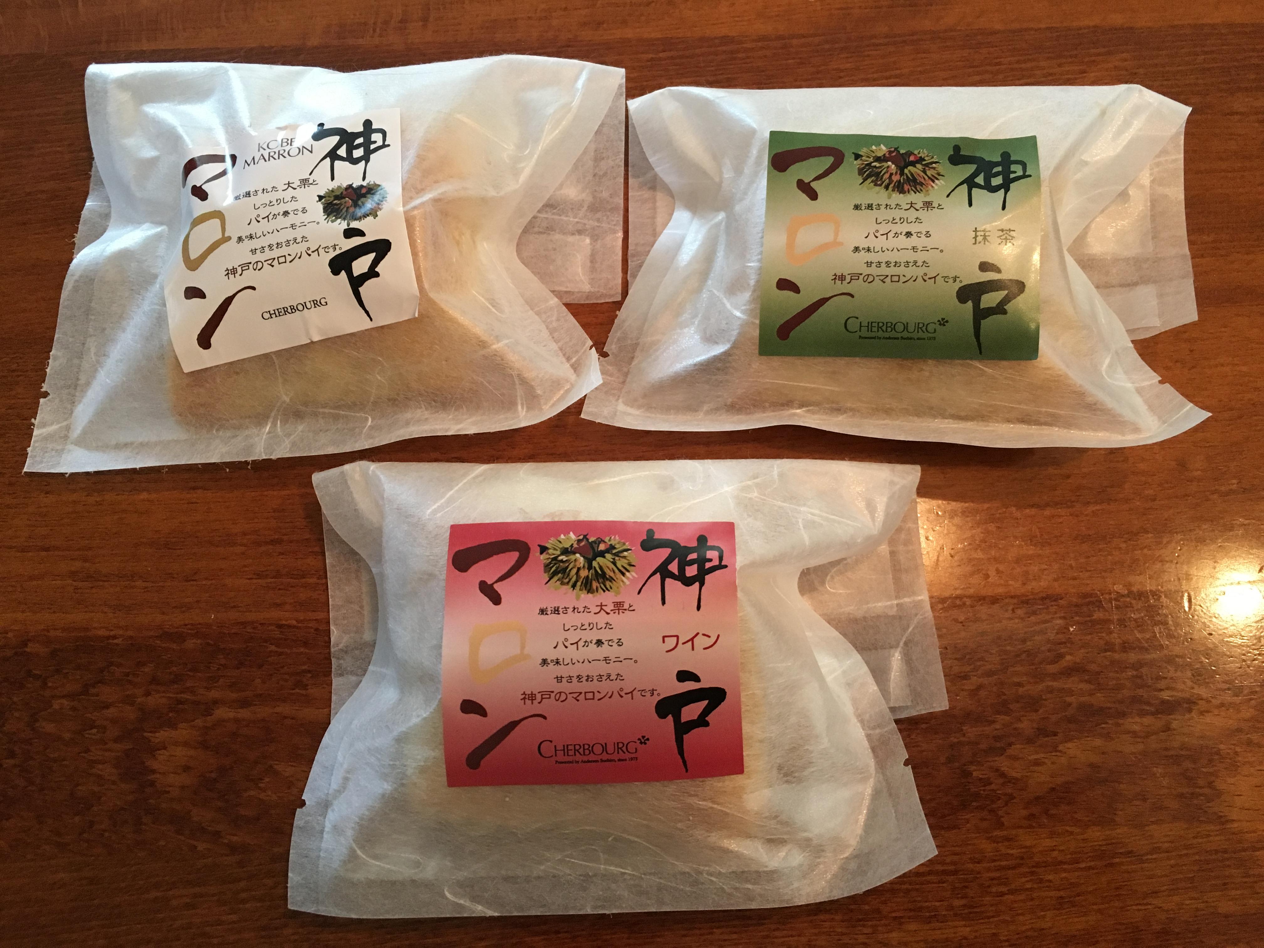 人気の神戸マロンの中身が凄い!実際に3種類食べてみた味の感想をレビュー!