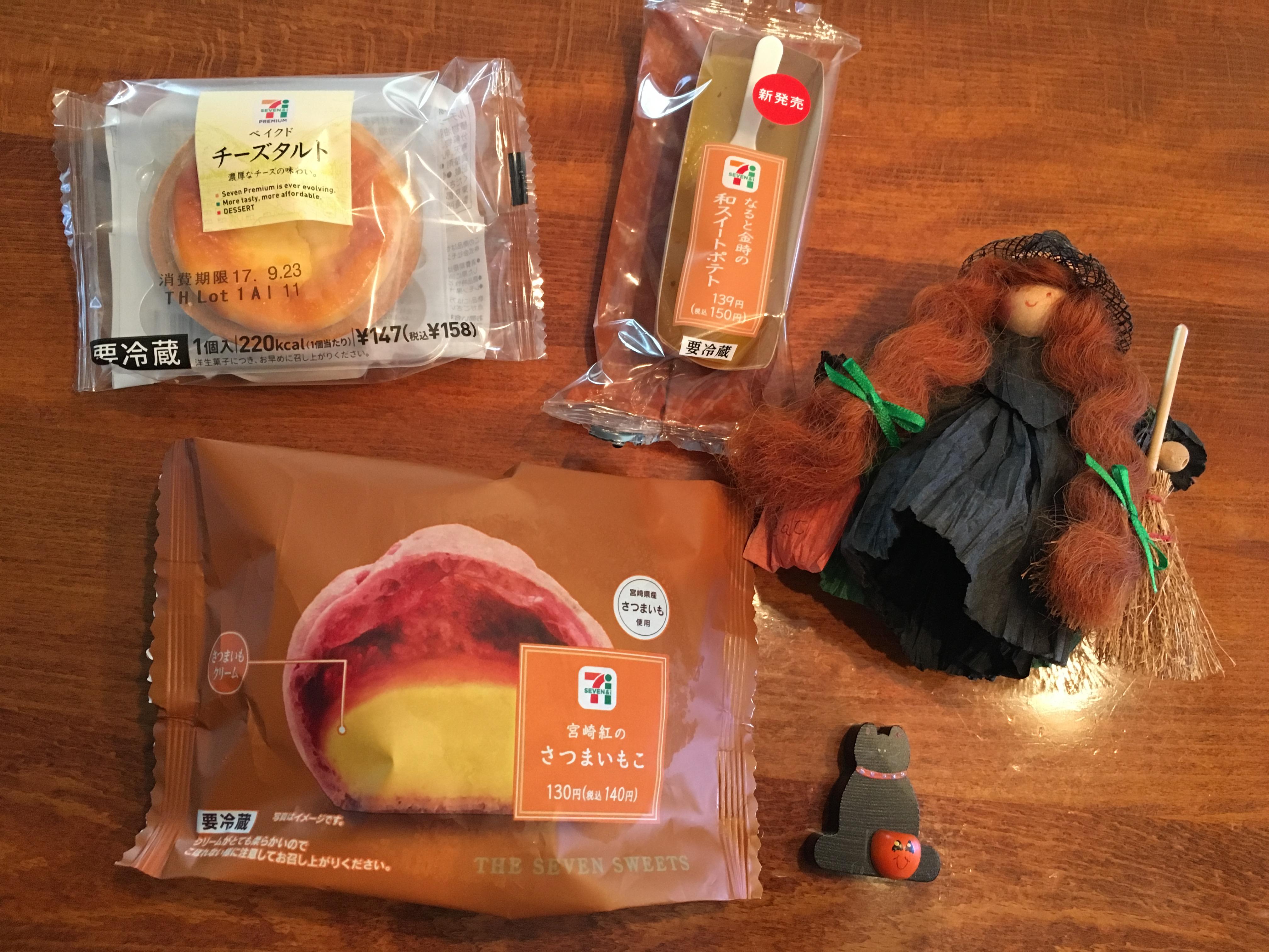 【セブンイレブン】秋の新作スイーツで食べたいおすすめのスイーツ3選