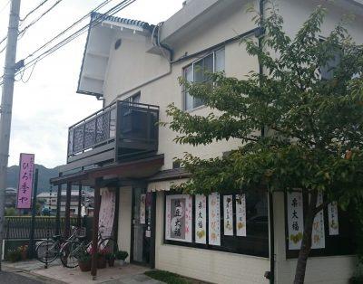 京都亀岡『ひろ季や』は知る人ぞ知る名店!手作りの和菓子はどれも超うまっ!