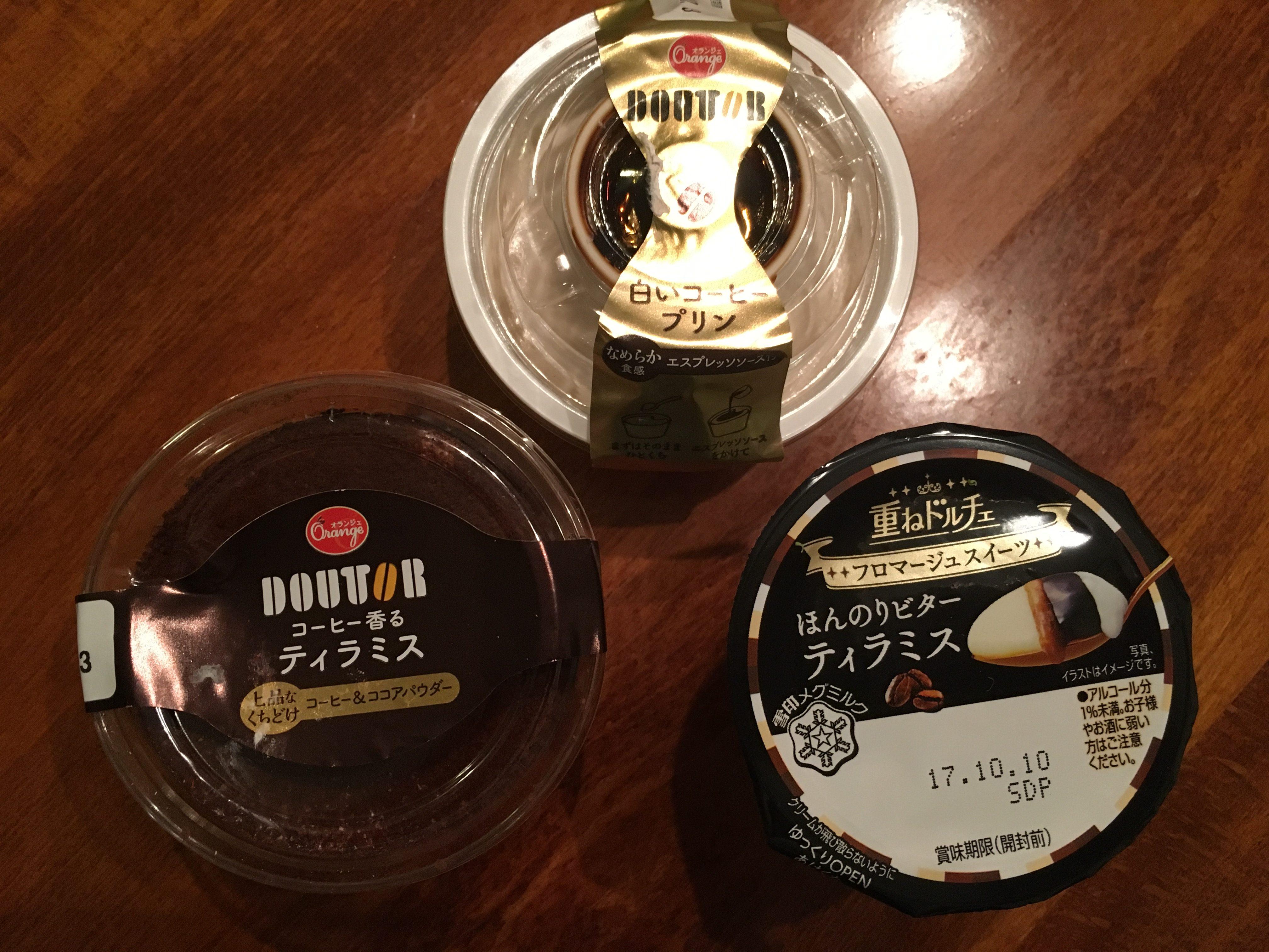 【ドトールコーヒー】ティラミスと白いコーヒープリンは香り豊かなスイーツ!