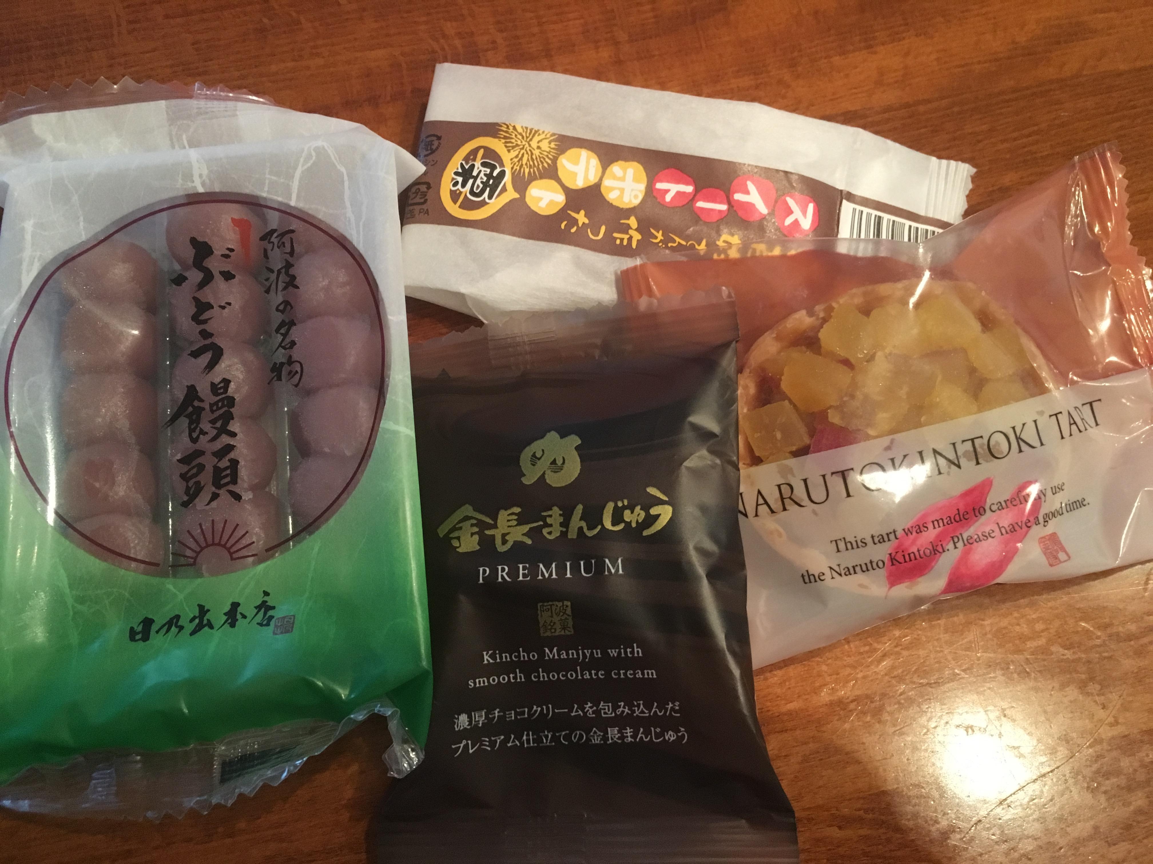 徳島のおすすめお土産スイーツ4選!食べて分かるユニークな地元の味!