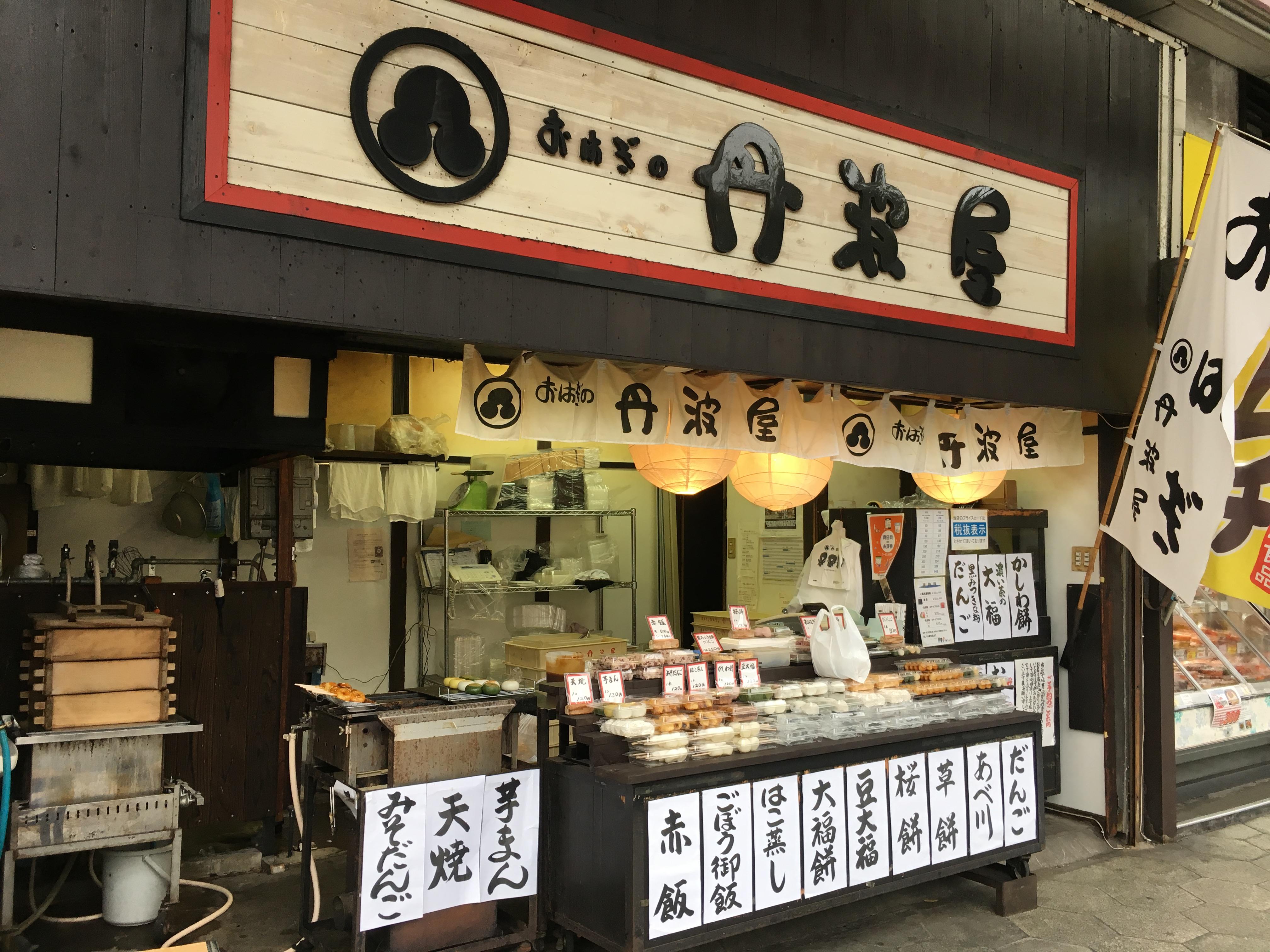 丹波屋の和菓子6種類を食べ比べ!めちゃくちゃ美味しいのはこれだ!