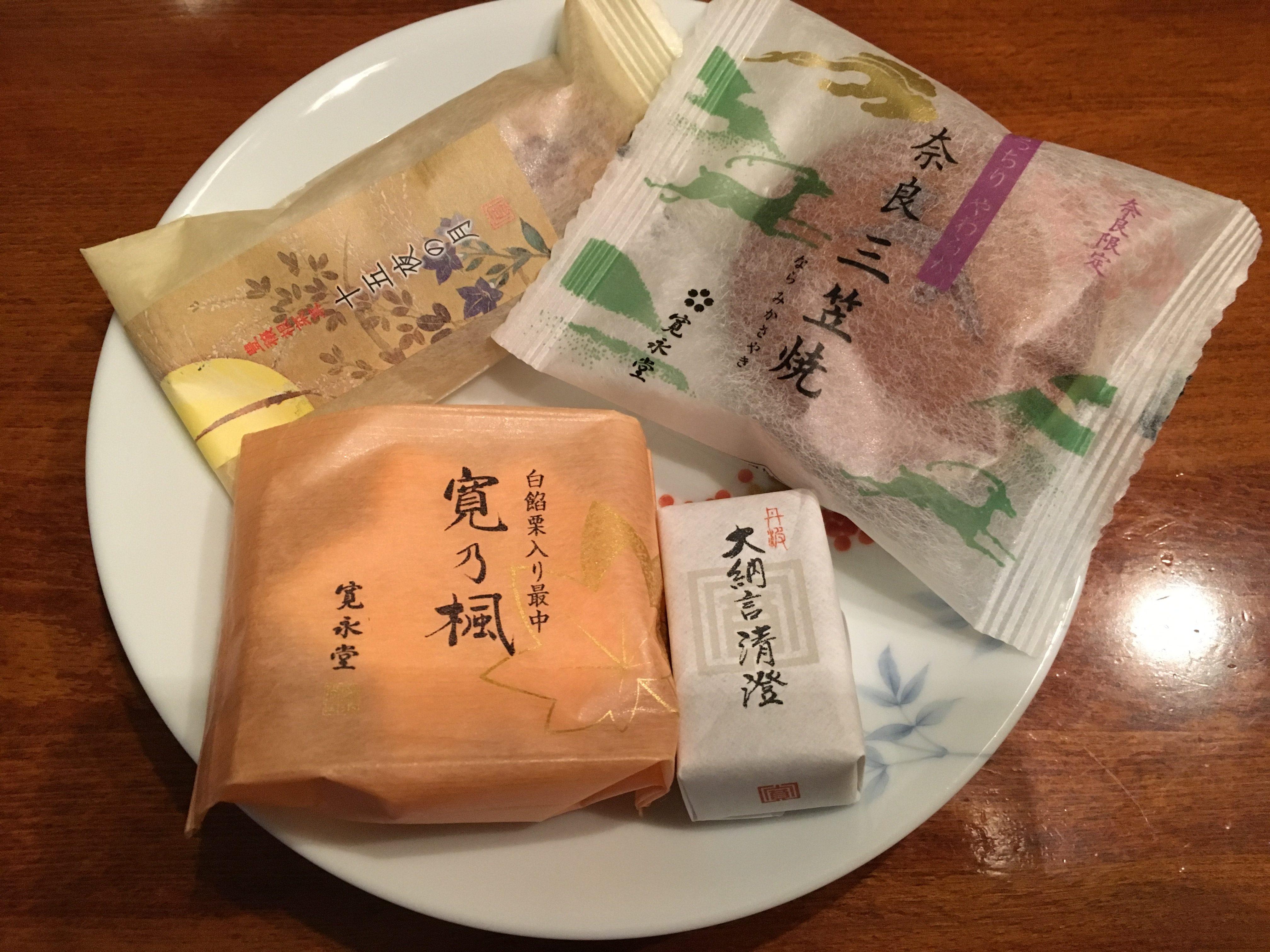 京都四条 寛永堂のおすすめ秋の和菓子を4種類を食べ比べ!