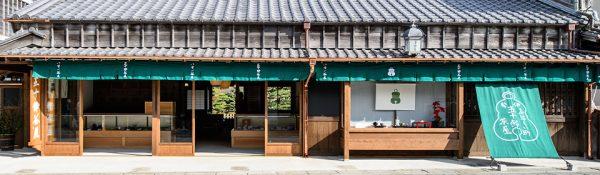 伊勢のおかげ横丁にある穴場の五十鈴茶屋の人気スイーツを食べ比べ!