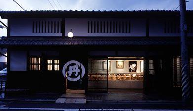 京都でしか手に入らない異色スイーツ?西京白味噌のお菓子とは