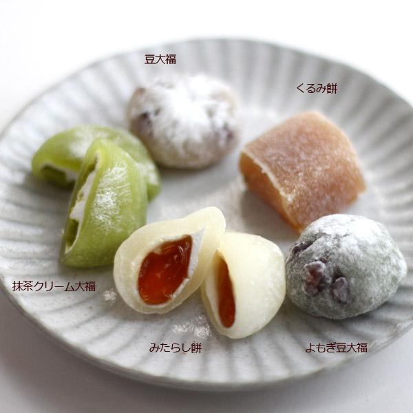 KALDIの「もへじのおもち選菓」を食べ比べ!味や金額も紹介!