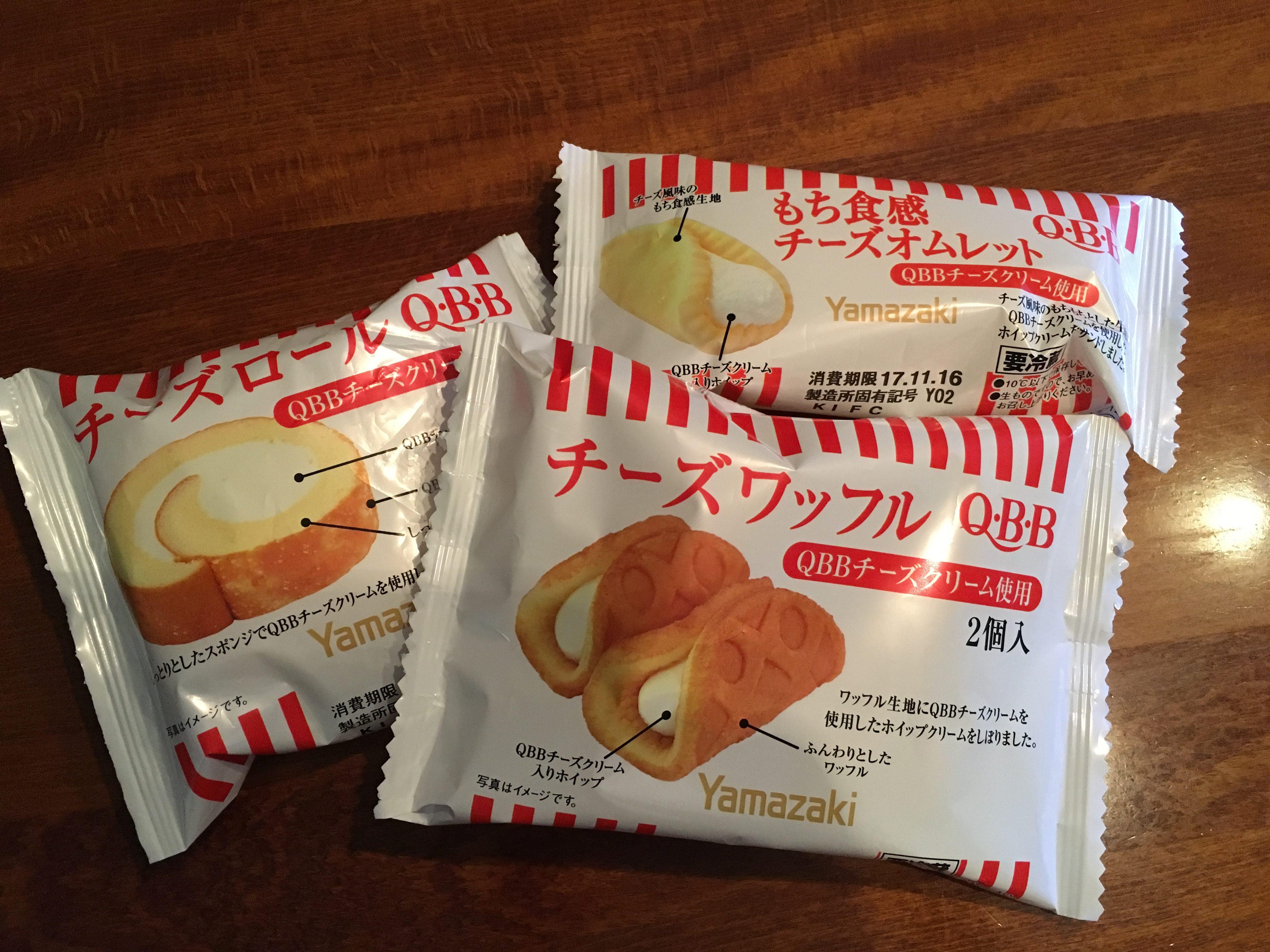 ヤマザキとQBBチーズのコラボスイーツを実食!味やカロリーは?