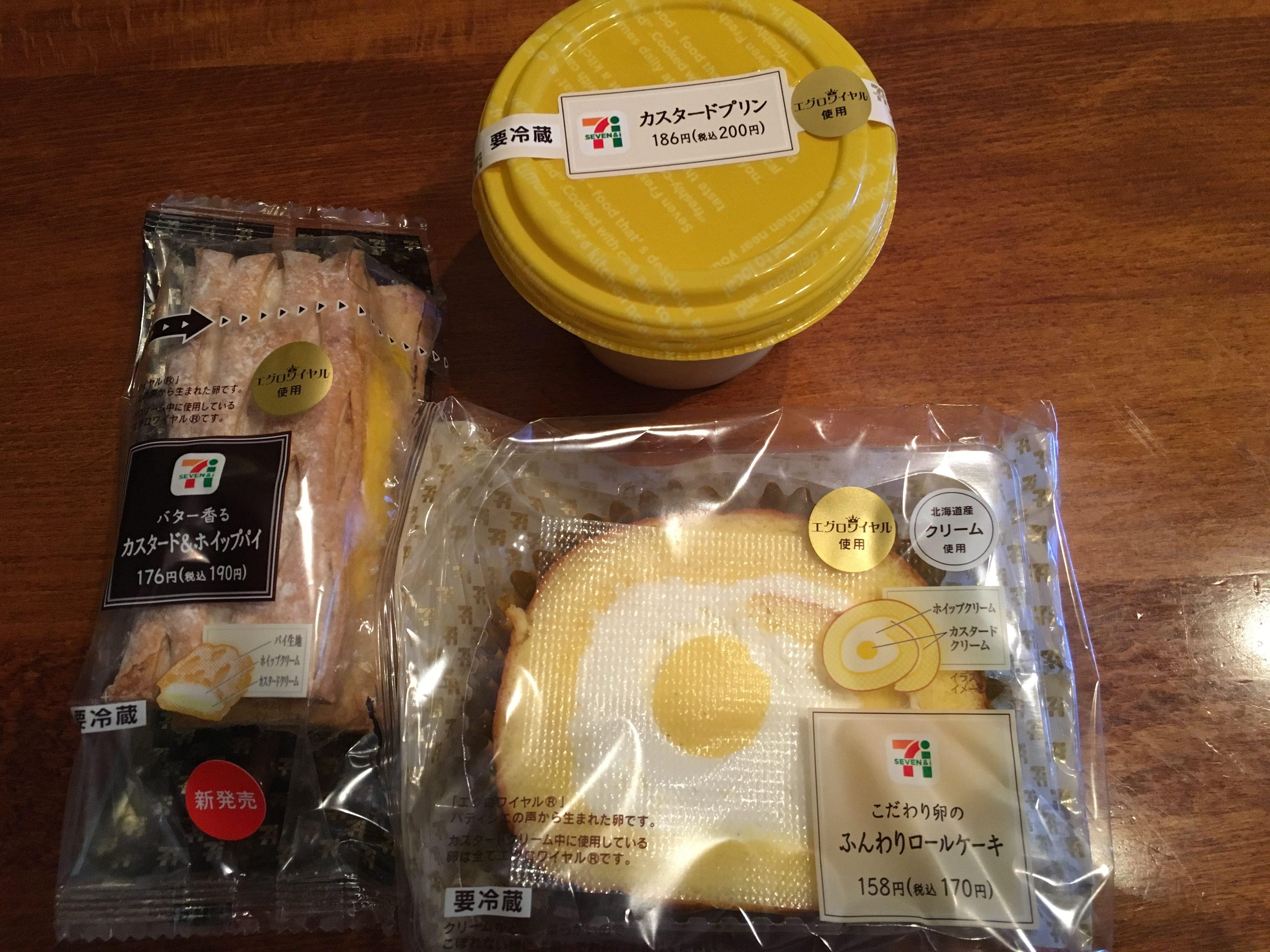 【セブンイレブン】エッグロワイヤル使用スイーツを実食!味やカロリーは?