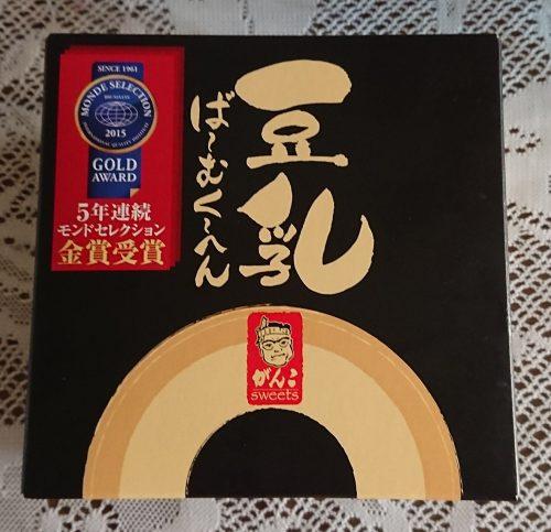 人気のお寿司屋さんのスイーツが凄い!がんこvsくらvsかっぱを比較!