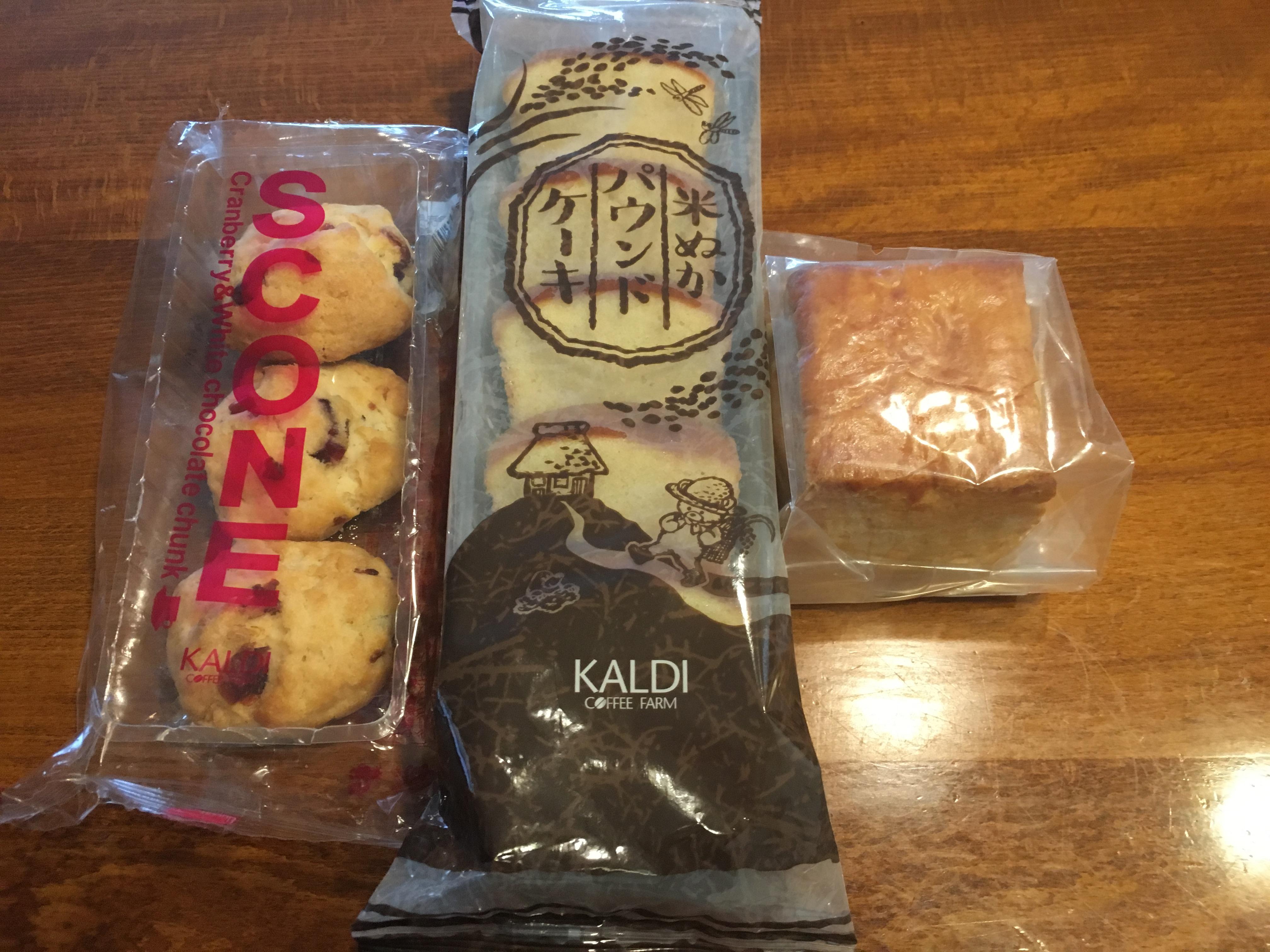 KALDIオリジナル商品を食べ比べ!朝食にぴったりのスイーツとは?