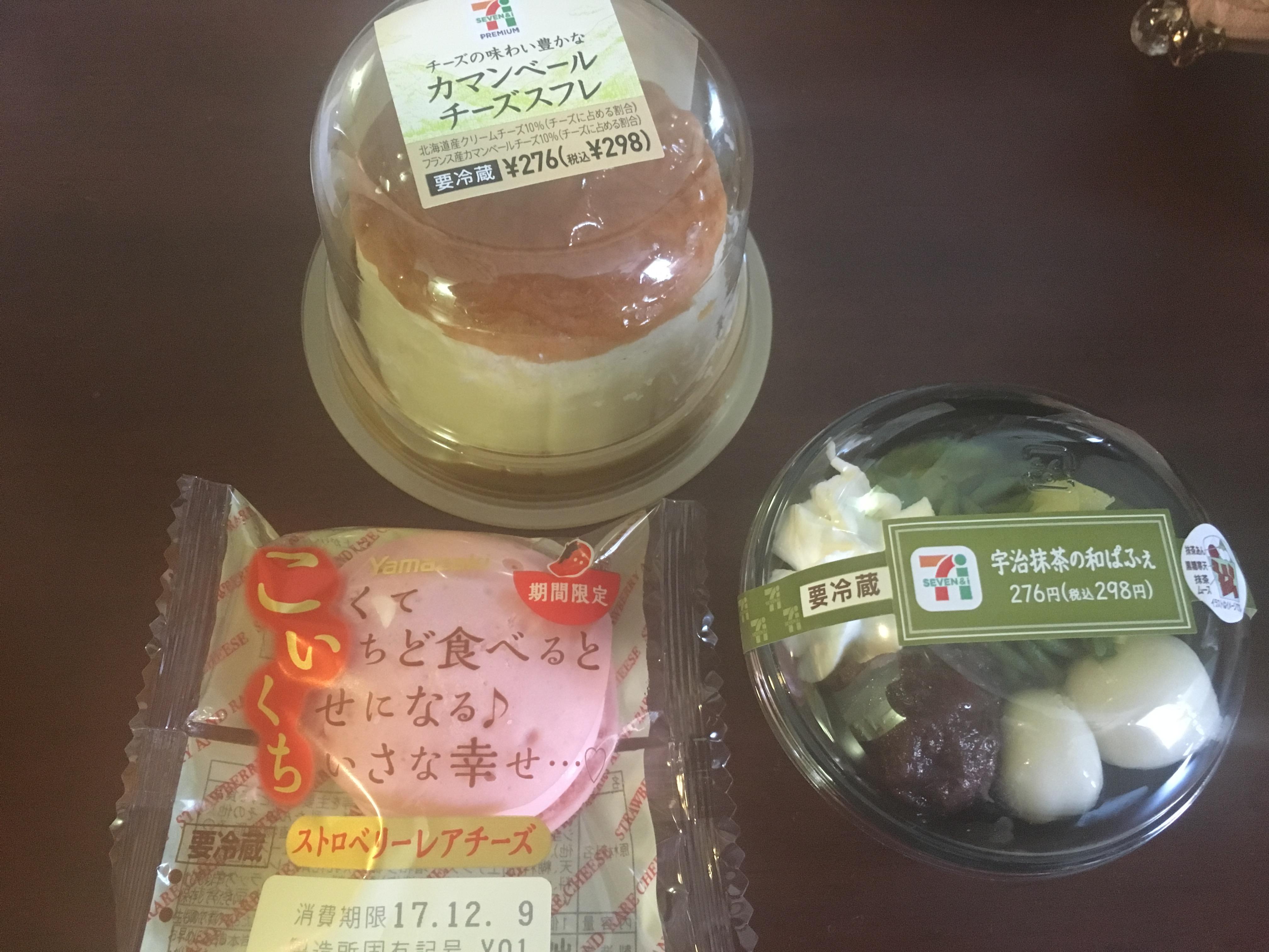 【セブンイレブン】和洋ごちゃまぜのスイーツ3種類を食べ比べ!