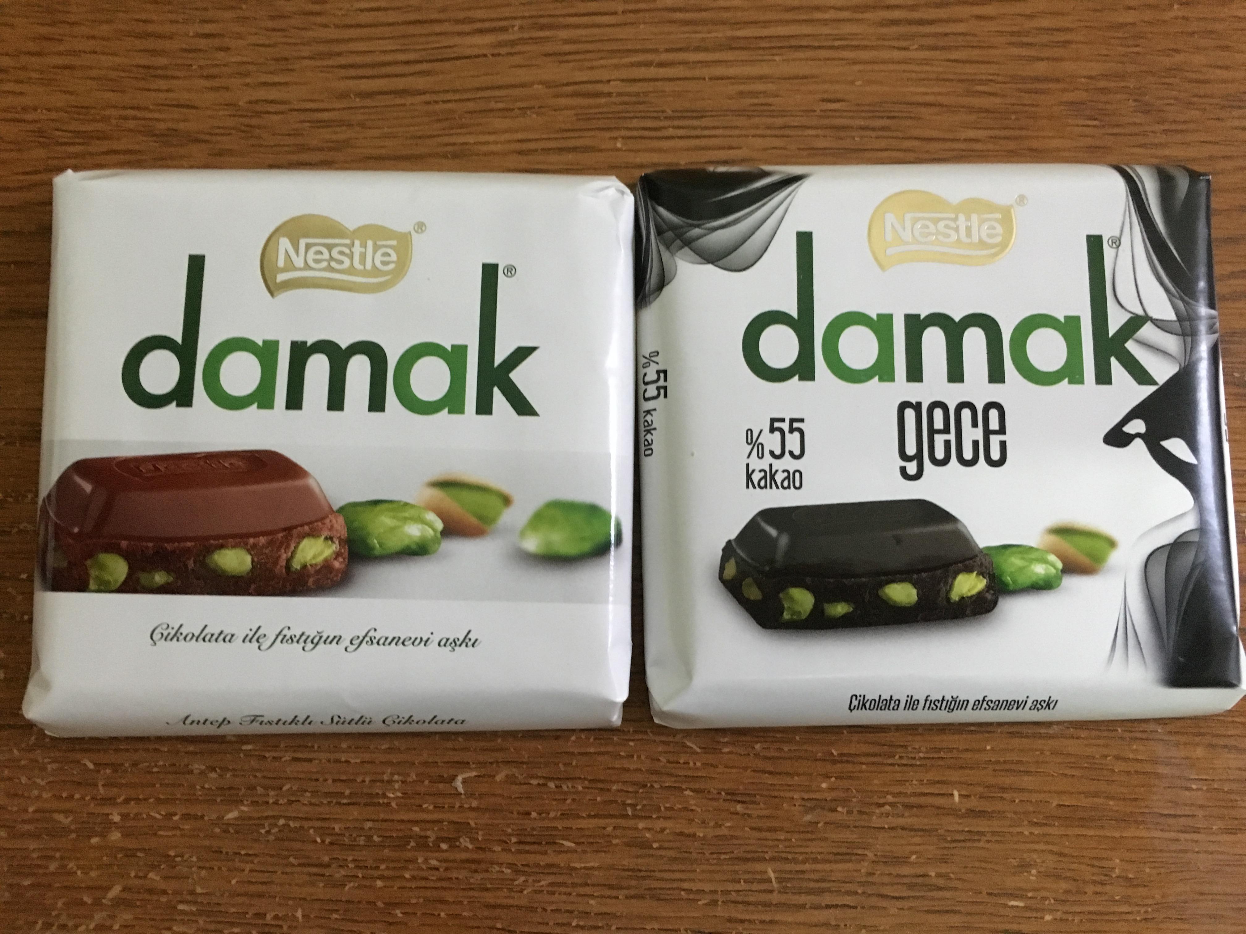 Nestle「ダマックチョコレート」2種類を食べ比べ!味やカロリーは?
