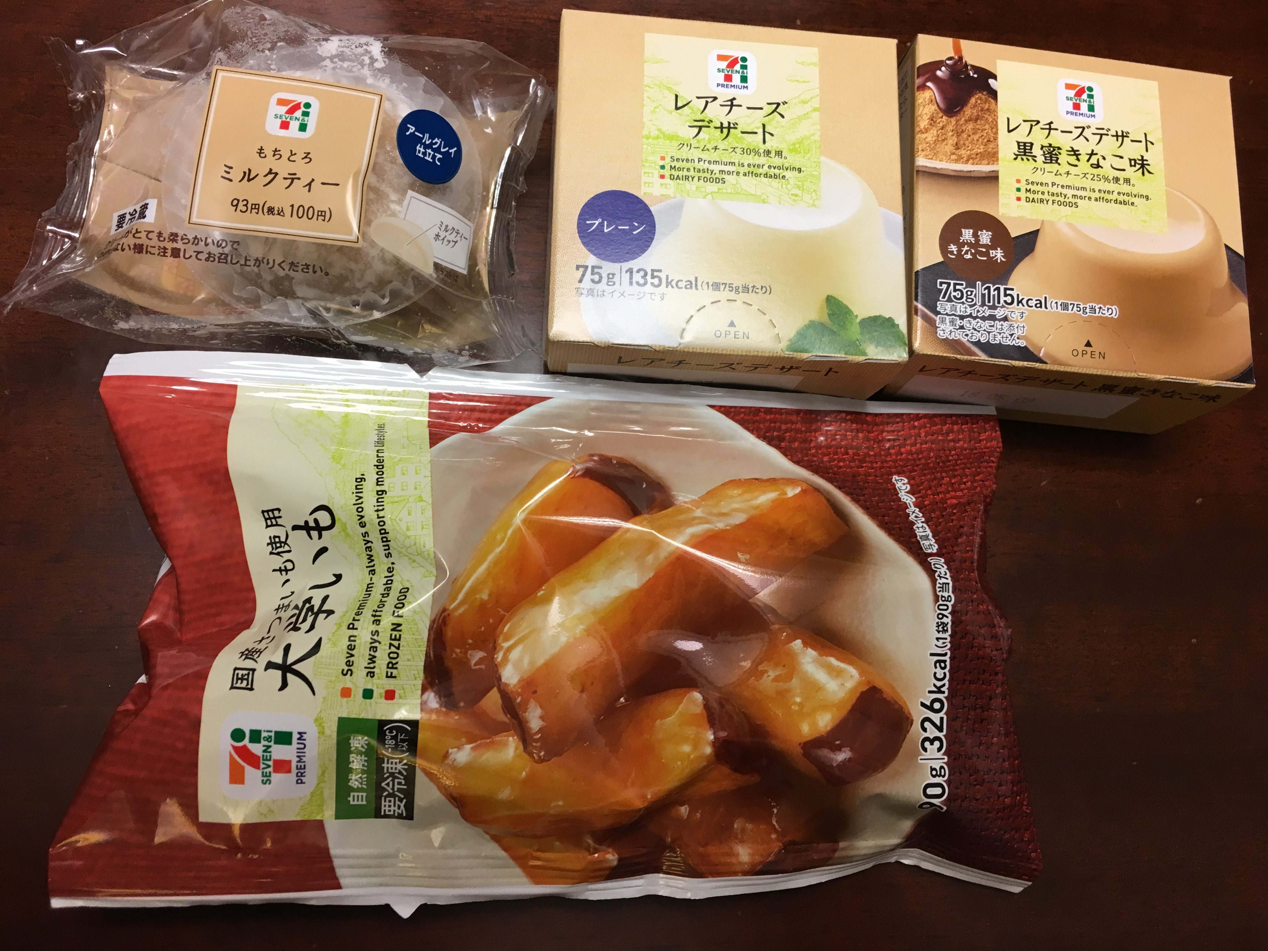 【セブン-イレブン】話題の美味しいスイーツ4種を食べ比べ!