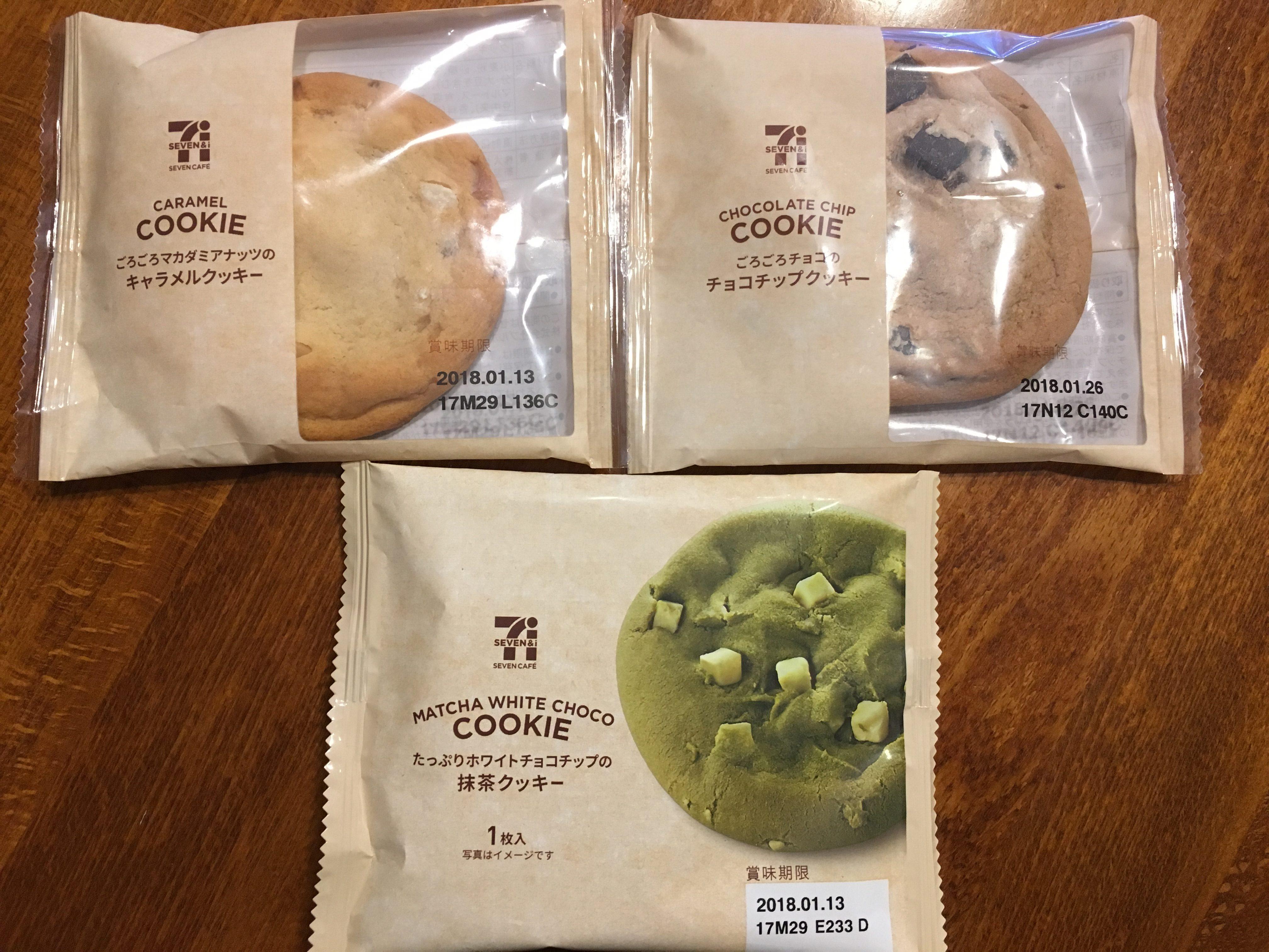 【セブンカフェ】ソフトクッキー3種類を食べ比べ!気になる味や料金は?