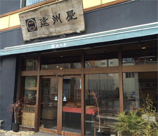 【名古屋】遠州屋の四季の羽二重餅4種類を実食した感想まとめ。