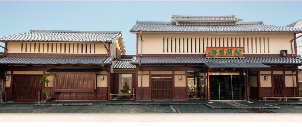 【希少】京都の銘菓「阿闍梨餅」と「有名おはぎ」ゲット!味や値段は?