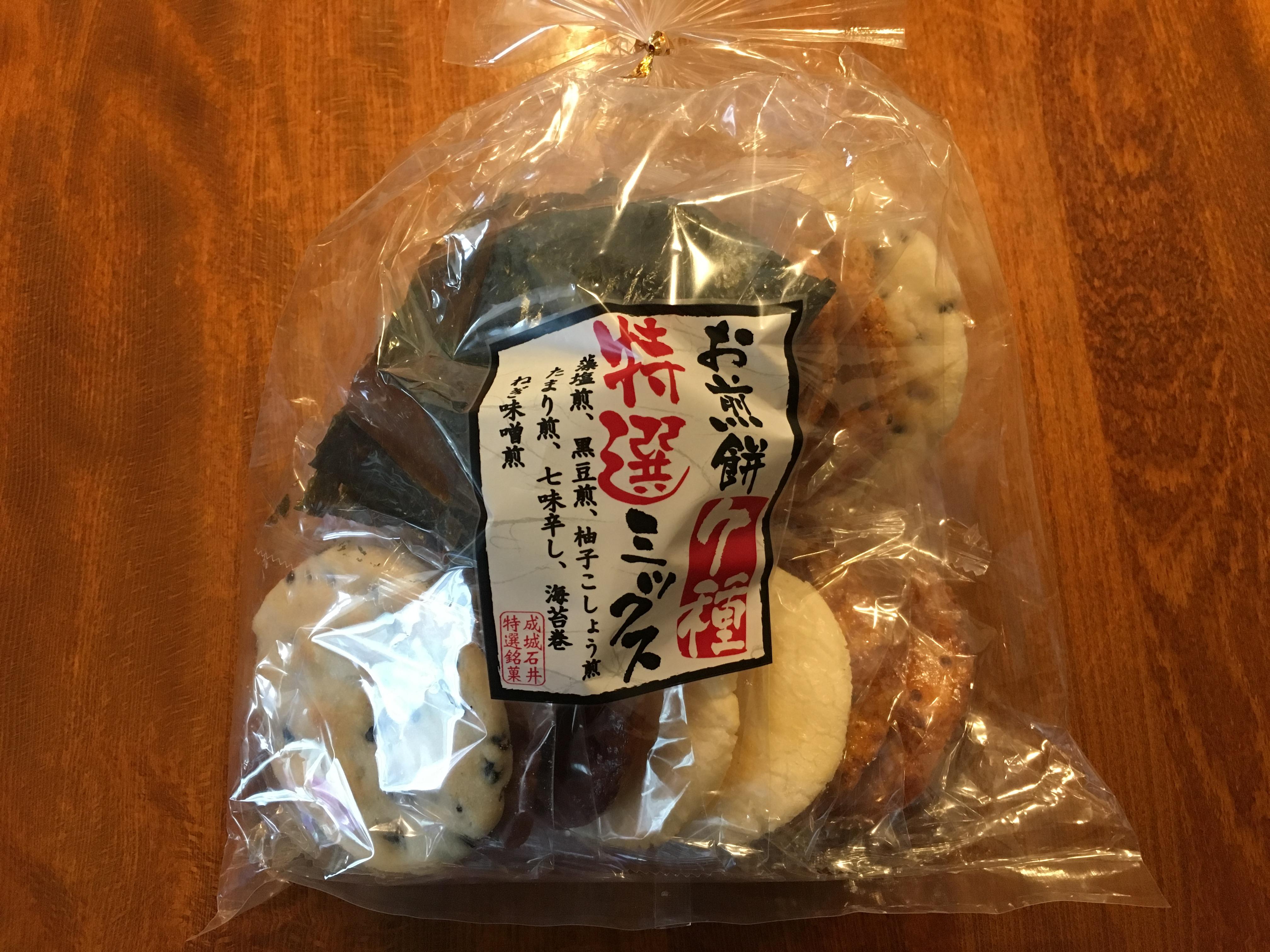【成城石井】お煎餅7種特選ミックスが超人気!お得すぎる中身とは?