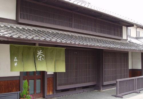 【京都】森半の宇治抹茶しょこらを食べた感想まとめ。老舗の味とは?