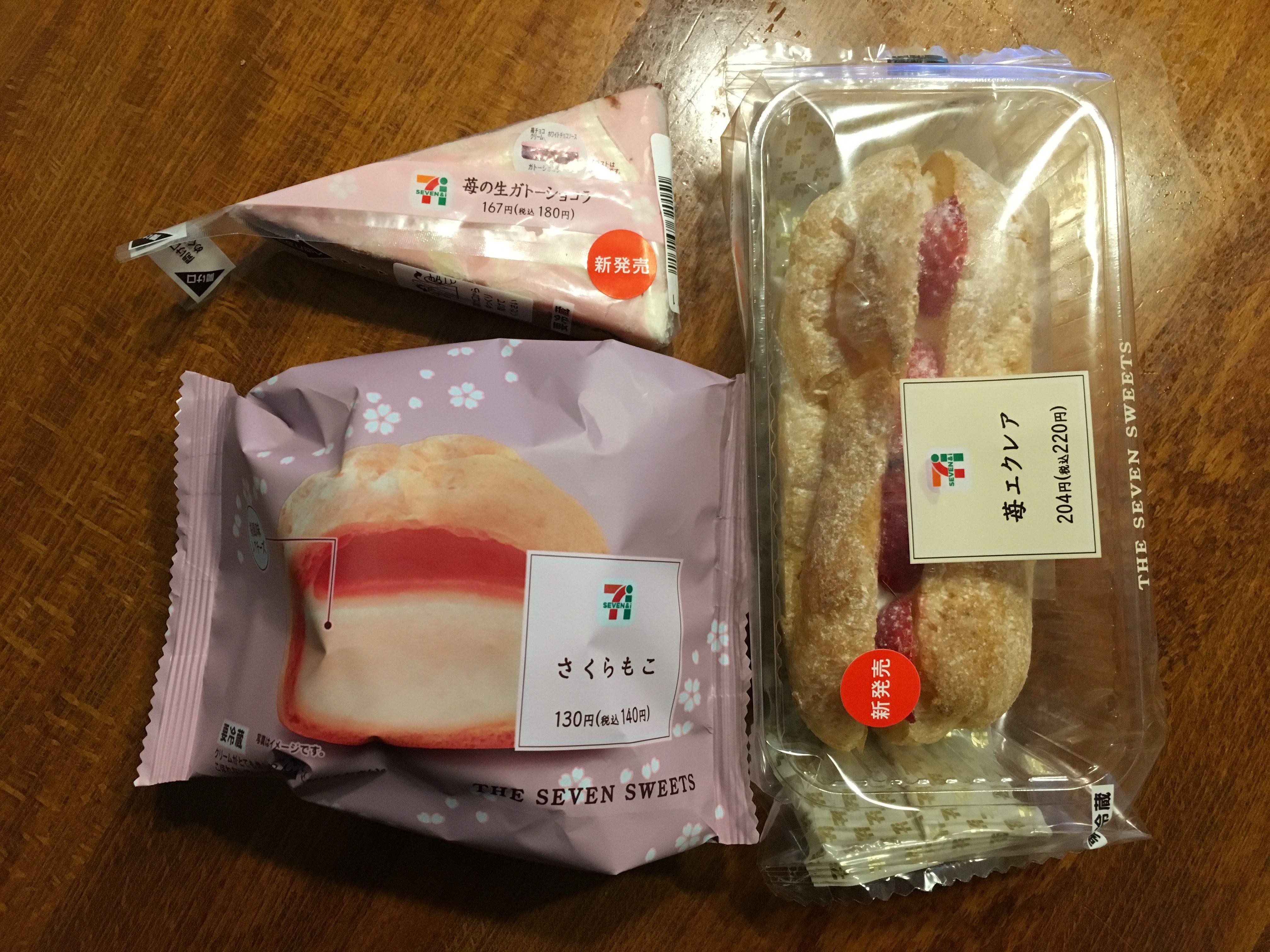 【セブンイレブン】ふんわりいちごの香る春の新作スイーツを実食!
