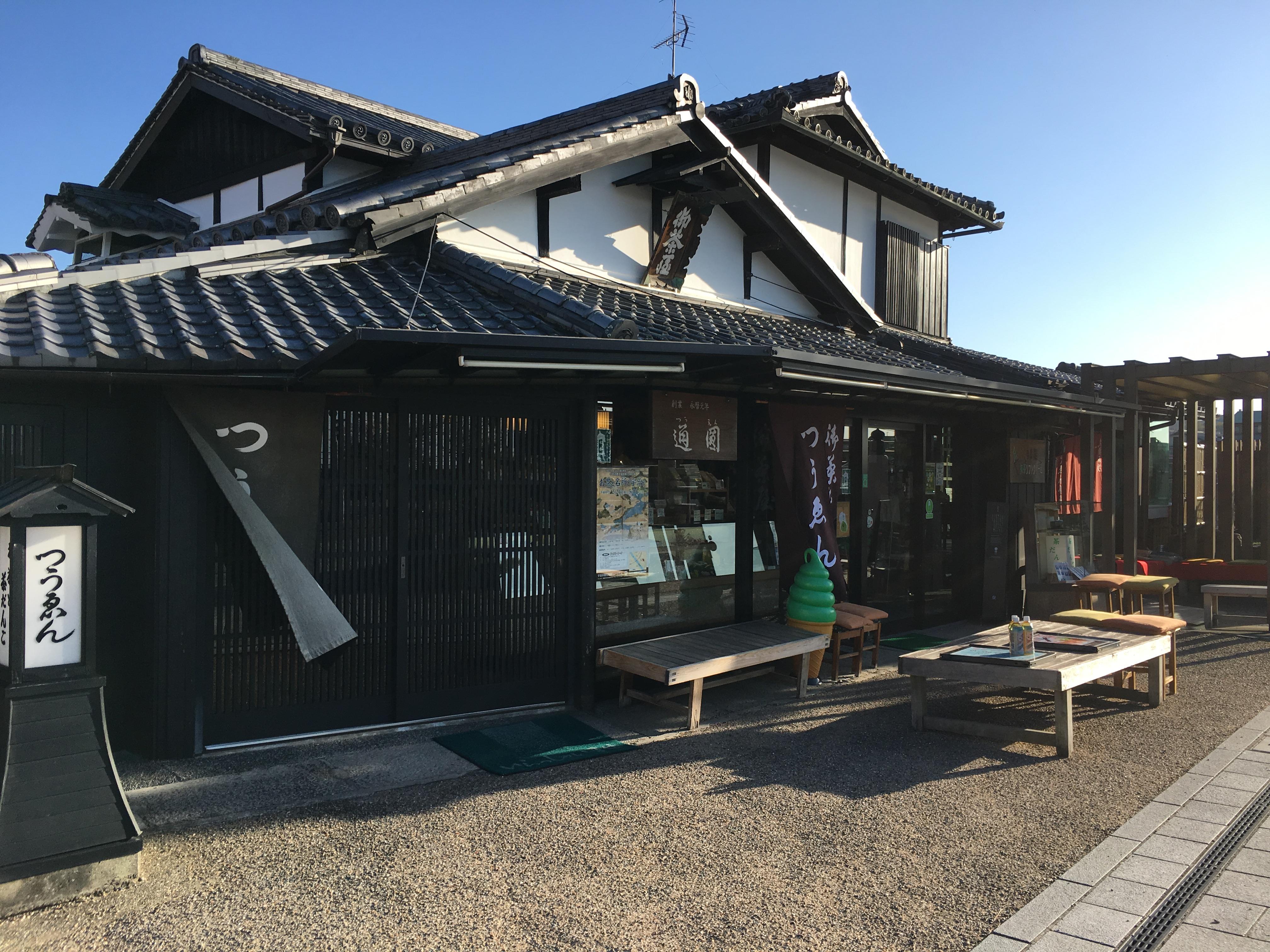 京都宇治の通圓茶屋で食べる本格派抹茶スイーツ!レビューあり。