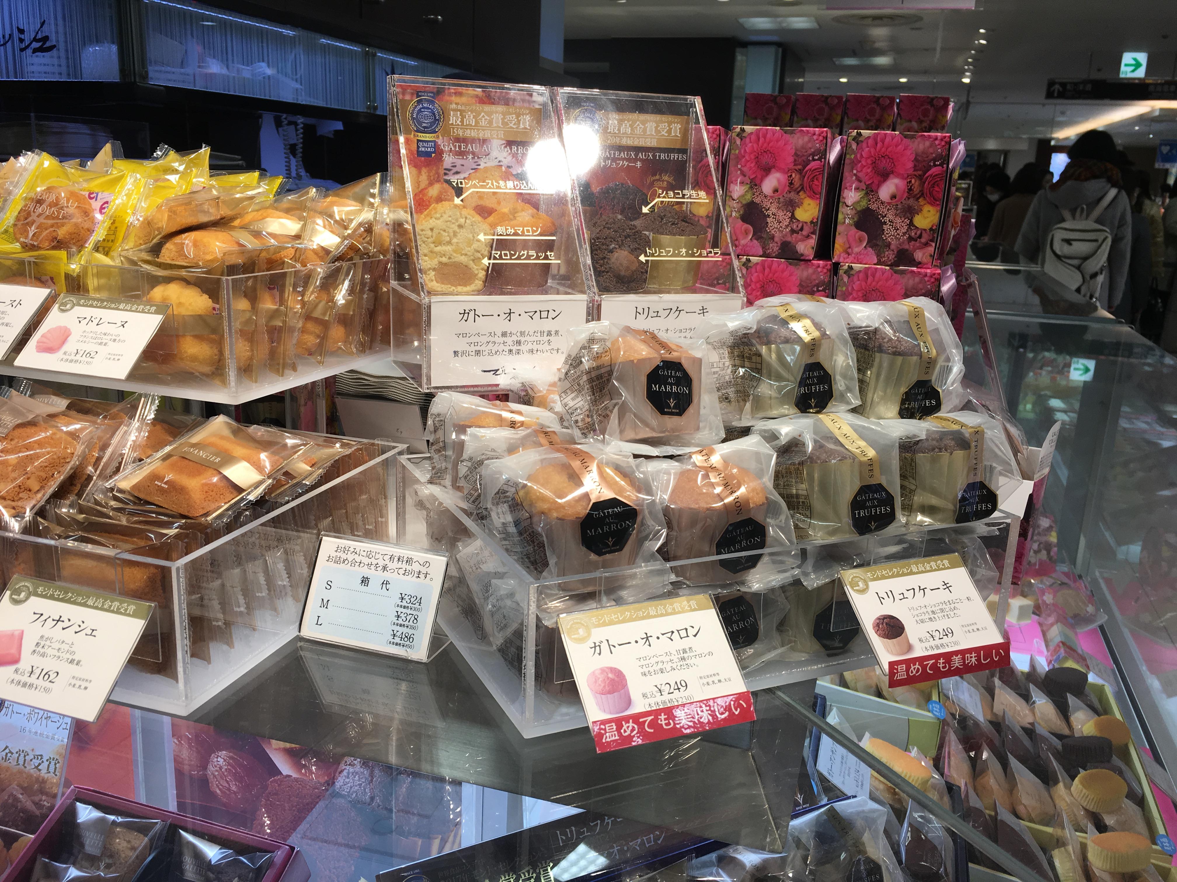 【レビュー】ブールミッシュを食べた感想。おすすめスイーツ味と料金