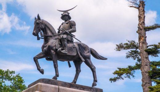 仙台に訪れたなら絶対に購入すべきおすすめのお土産スイーツ10選