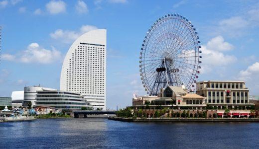 横浜に行ったら必ず購入すべきおすすめのお土産スイーツ10選
